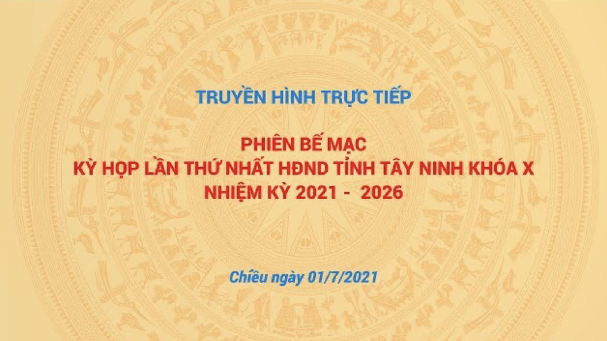 Phiên bế mạc: Kỳ họp thứ nhất, HĐND tỉnh Tây Ninh, khóa X, nhiệm kỳ 2021 - 2026   Tin tức hôm nay   TâyNinhTV