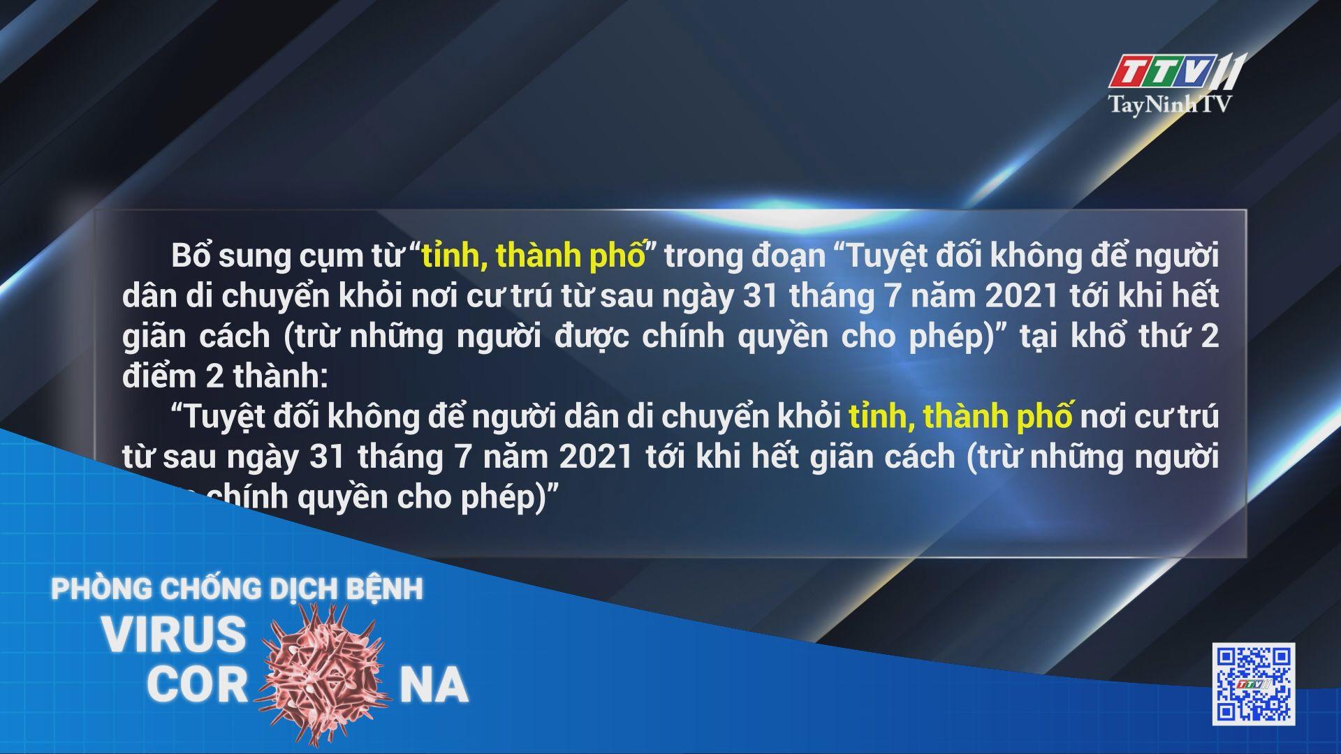 Về việc bổ sung nội dung Công điện số 1063 của Thủ tướng Chính phủ | THÔNG TIN DỊCH COVID-19 | TayNinhTV
