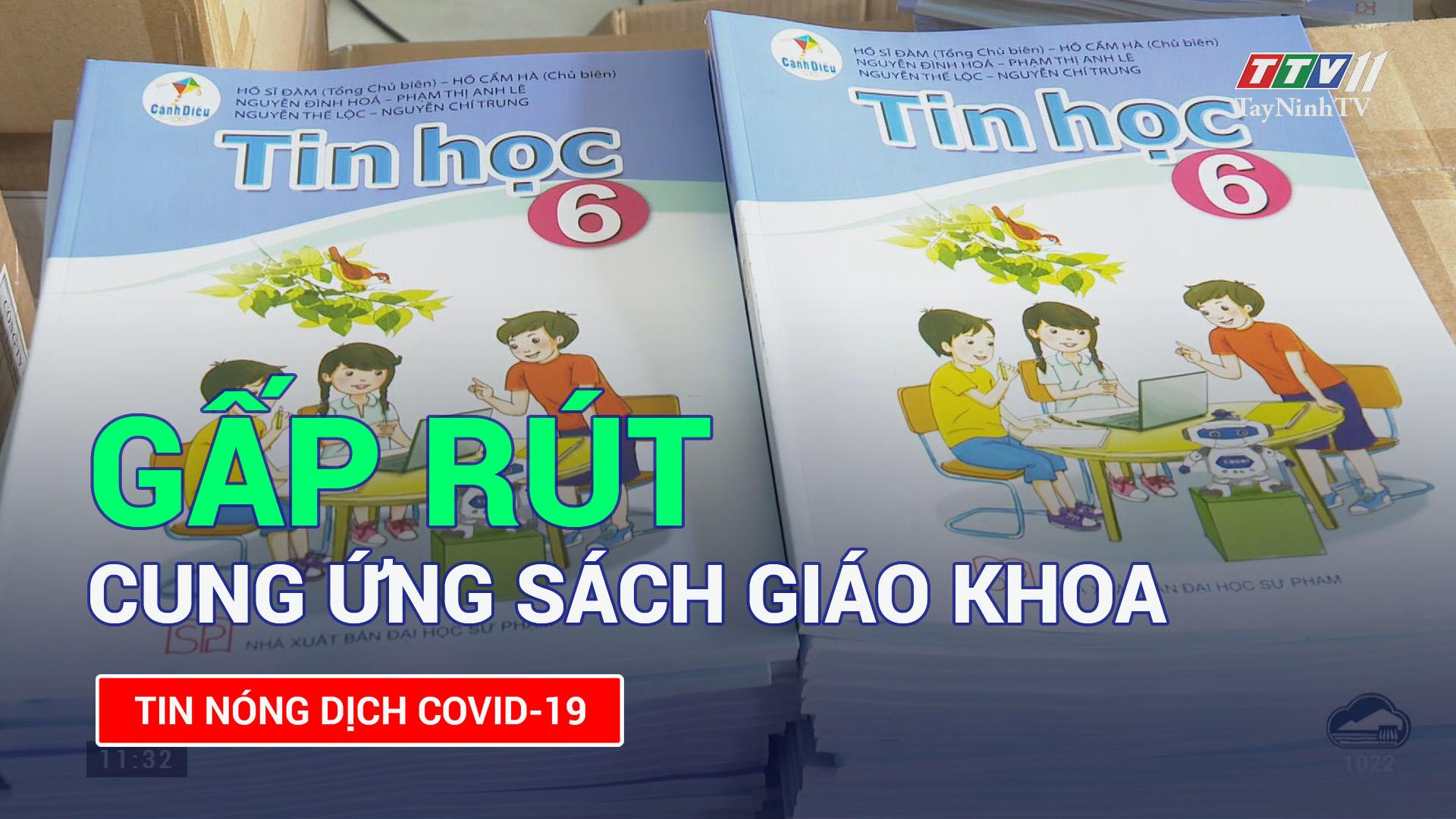 Gấp rút cung ứng sách giáo khoa cho các đơn vị trường học | TayNinhTV