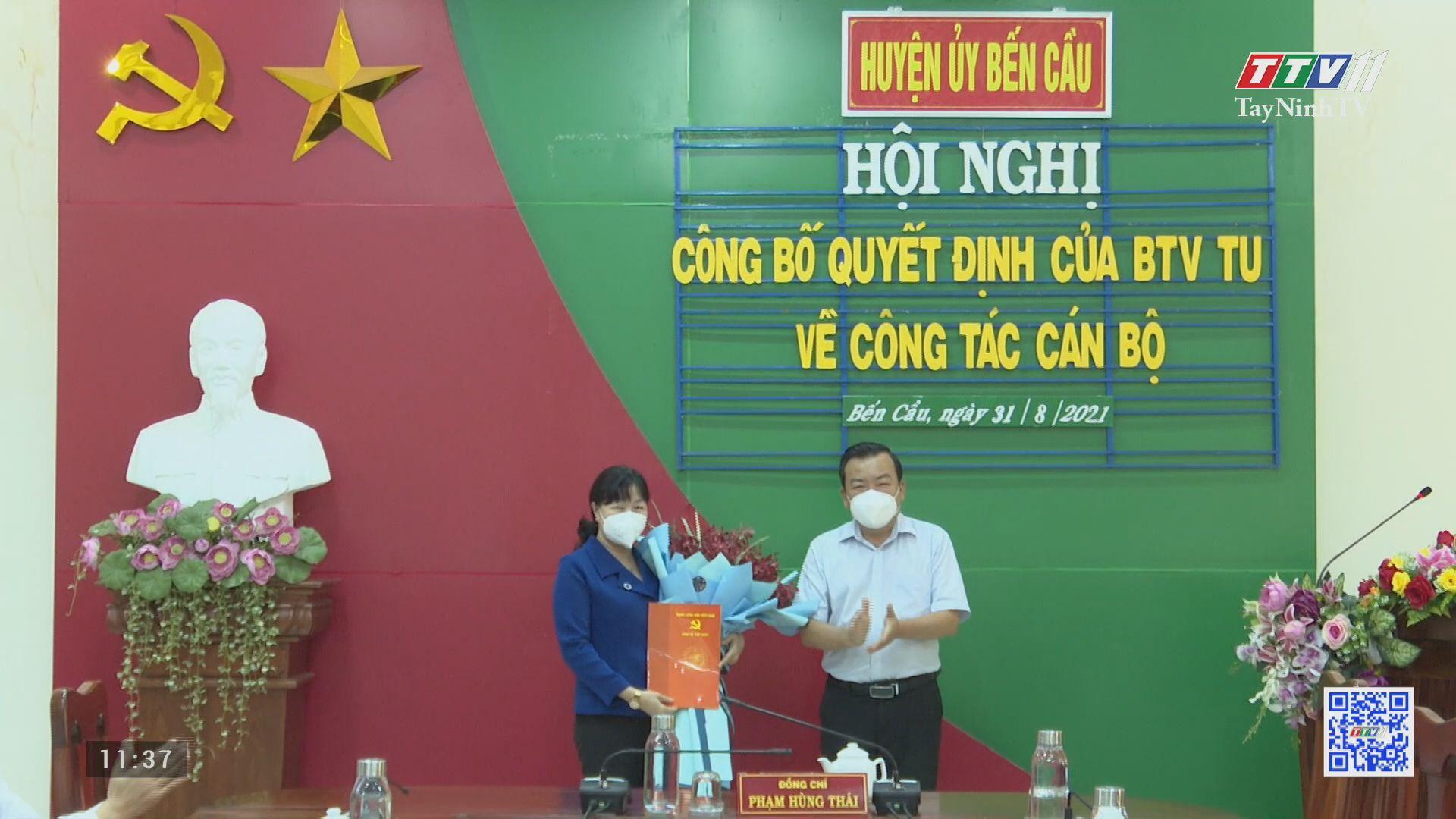 Tỉnh ủy Tây Ninh trao Quyết định điều động cán bộ | NHÂN SỰ MỚI | TayNinhTV