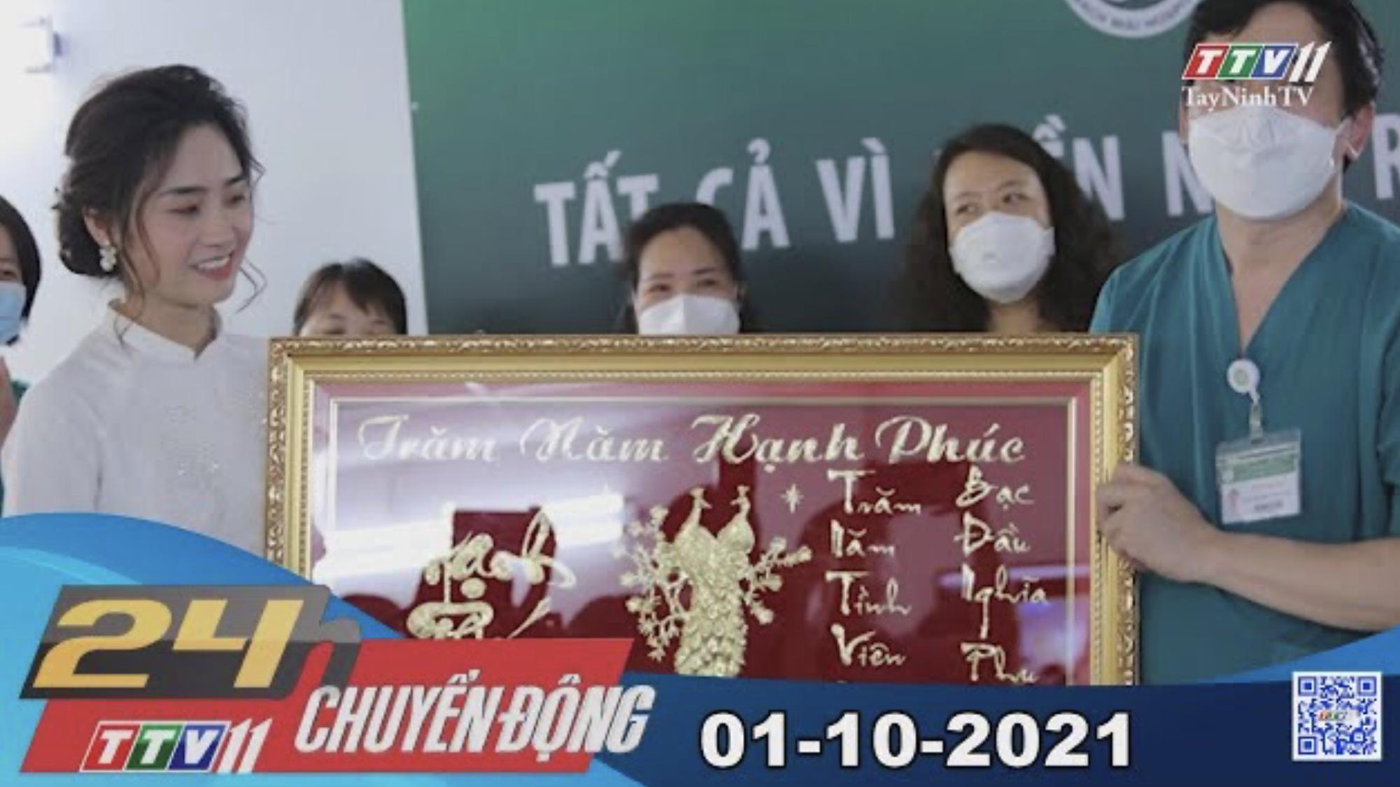 24H CHUYỂN ĐỘNG 01/10/2021 | Tin tức hôm nay | TayNinhTV