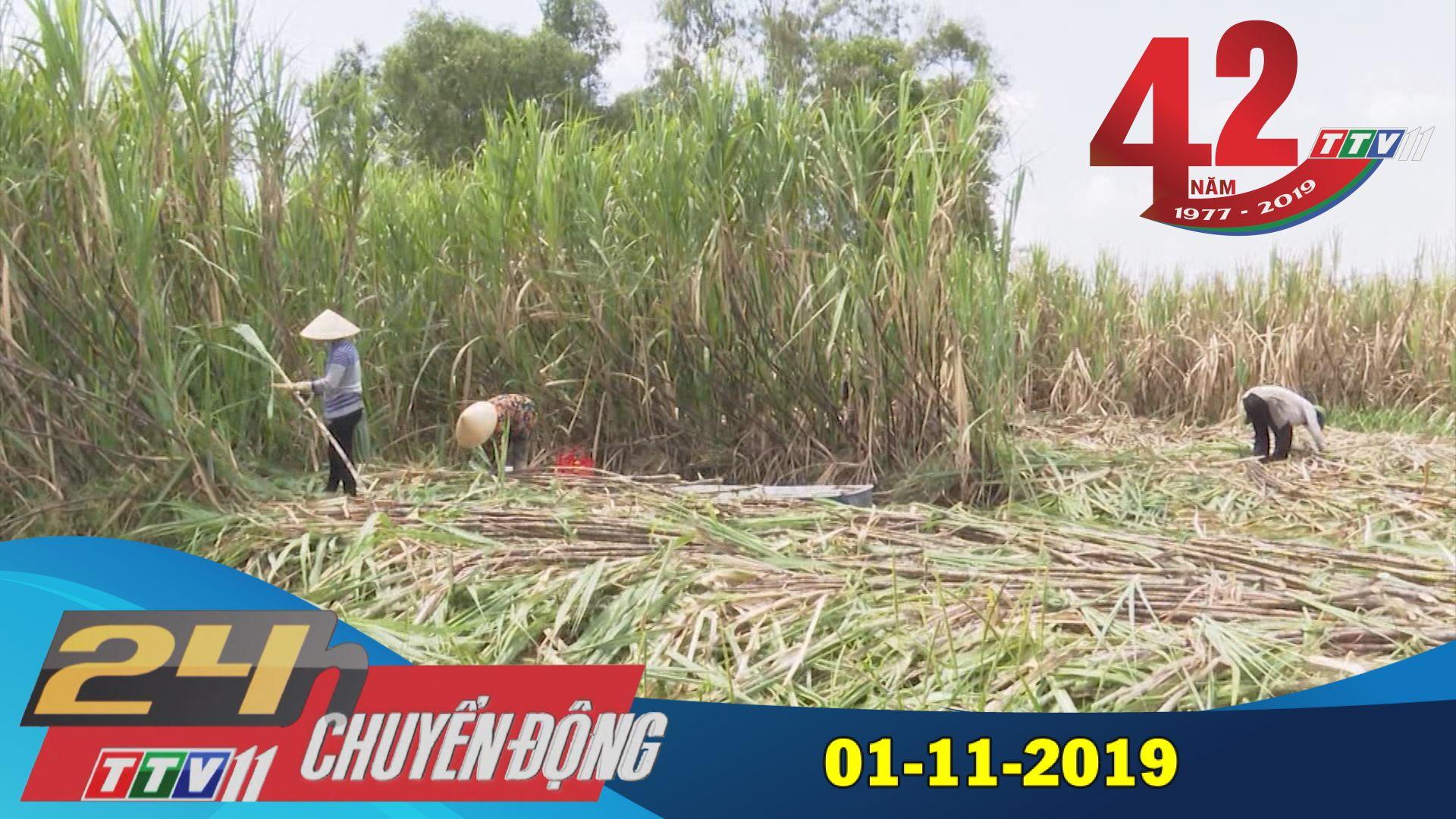 24h Chuyển động 01-11-2019 | Tin tức hôm nay | Tây Ninh TV