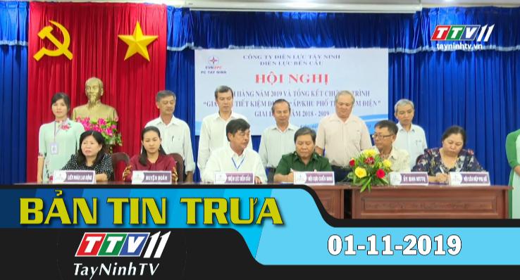 Bản tin trưa 01-11-2019 | BẢN TIN TRƯA | Tây Ninh TV