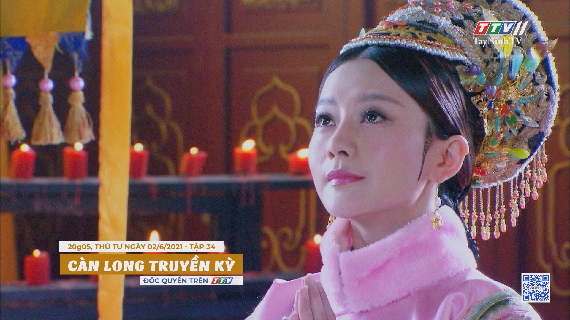 Càn Long truyền kỳ-Trailer tập 34 | PHIM CÀN LONG TRUYỀN KỲ | TayNinhTVE