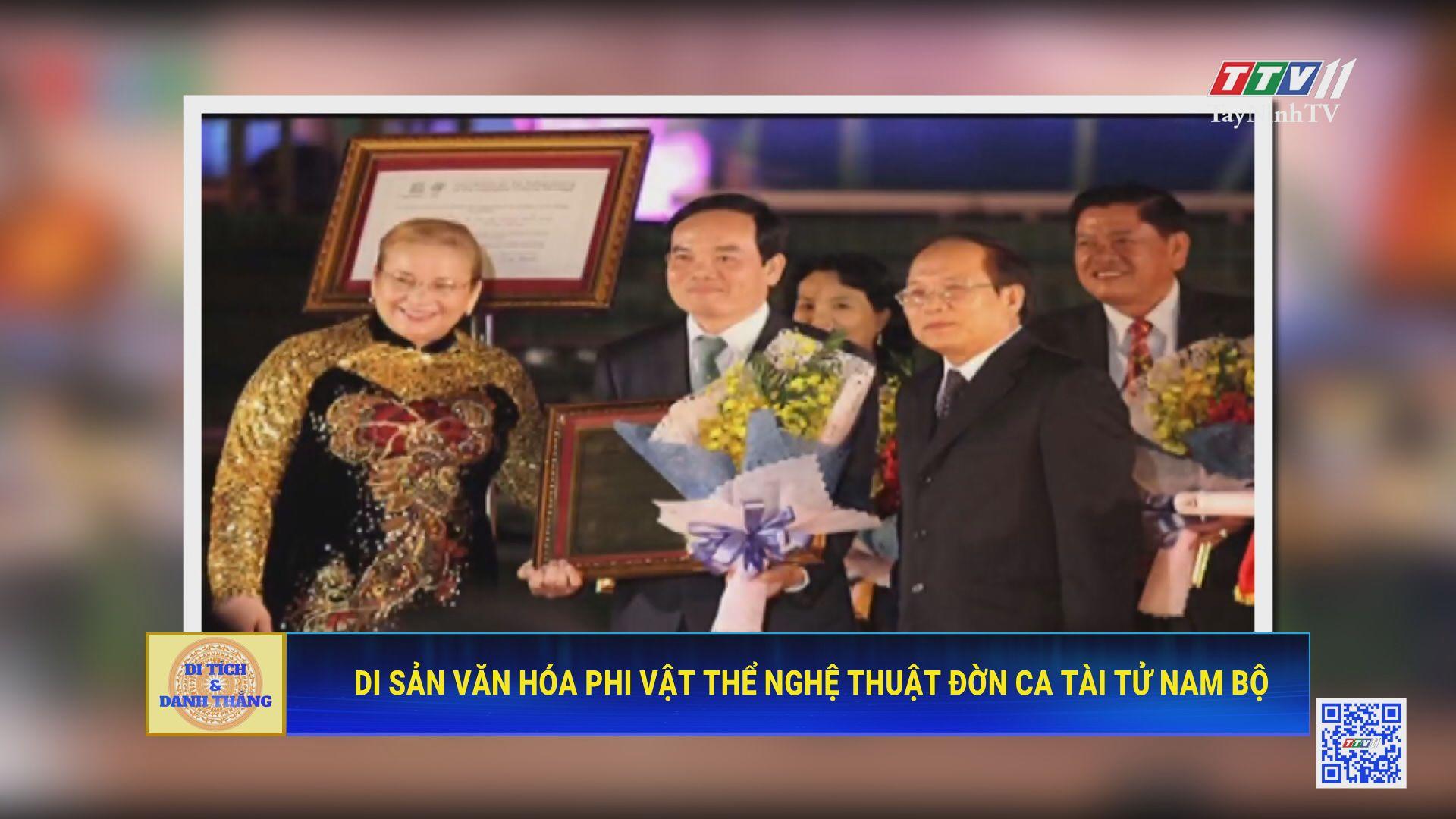 Di sản văn hóa phi vật thể Nghệ thuật Đờn ca tài tử Nam bộ | DI TÍCH VÀ DANH THẮNG | TayNinhTV