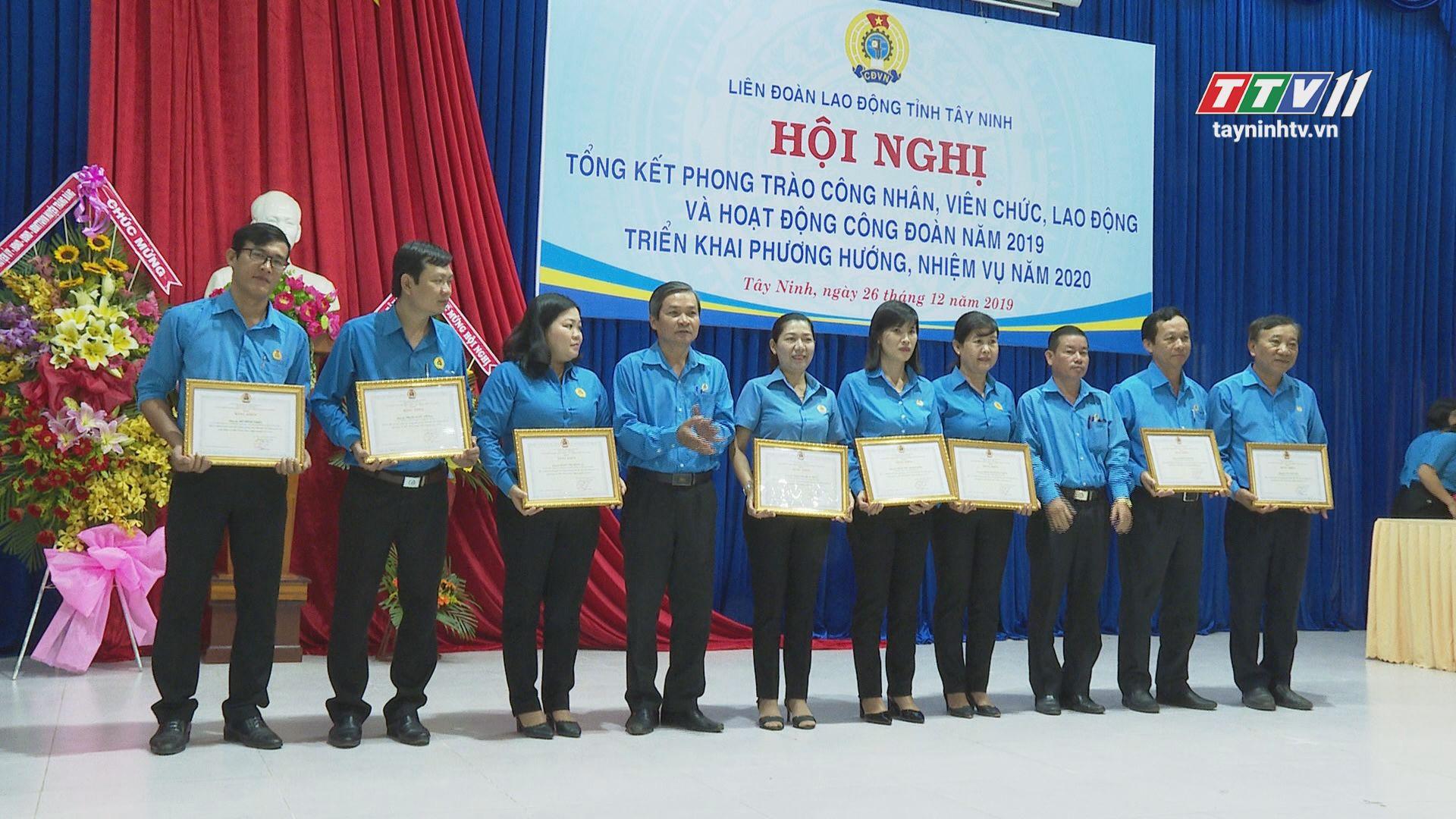 Năm 2019 năm thắng lợi trong phong trào thi đua của các cấp Công đoàn TP.Tây Ninh | LAO ĐỘNG CÔNG ĐOÀN | TayNinhTV