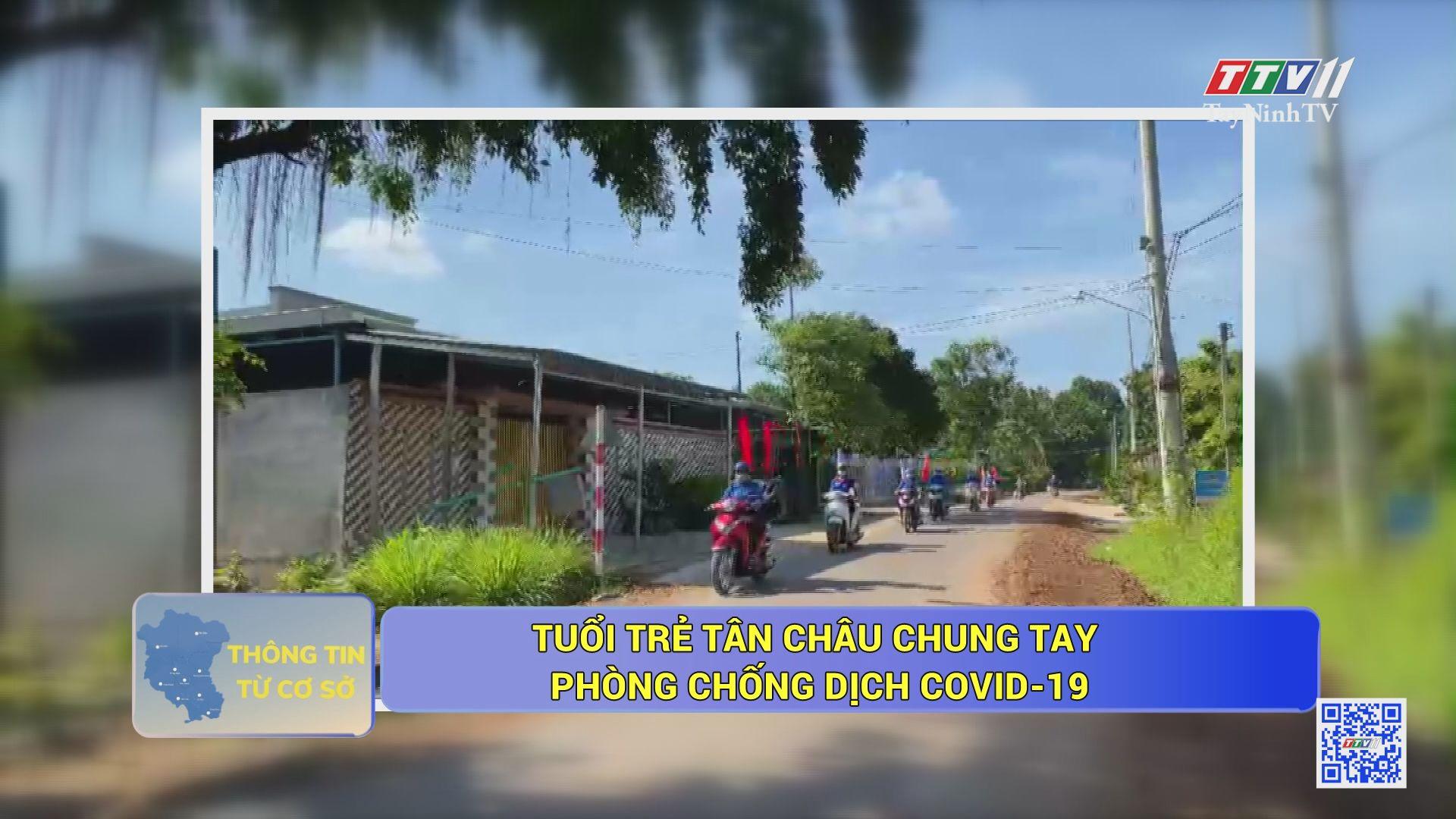 Tuổi trẻ Tân Châu chung tay phòng chống dịch Covid-19 | THÔNG TIN TỪ CƠ SỞ | TayNinhTV
