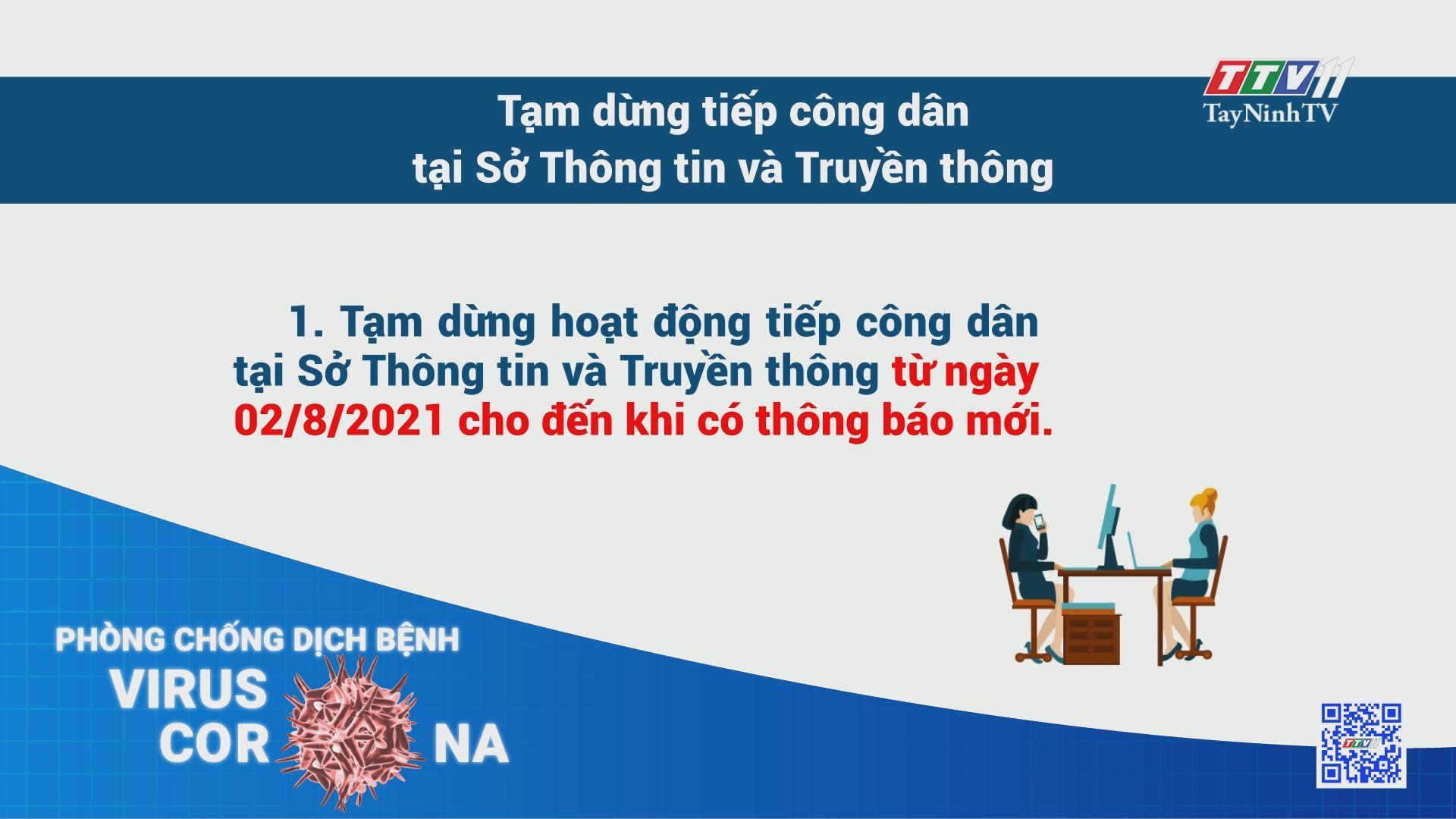 Tạm dừng tiếp công dân tại Sở Thông tin và Truyền thông | THÔNG TIN DỊCH COVID-19 | TayNinhTV