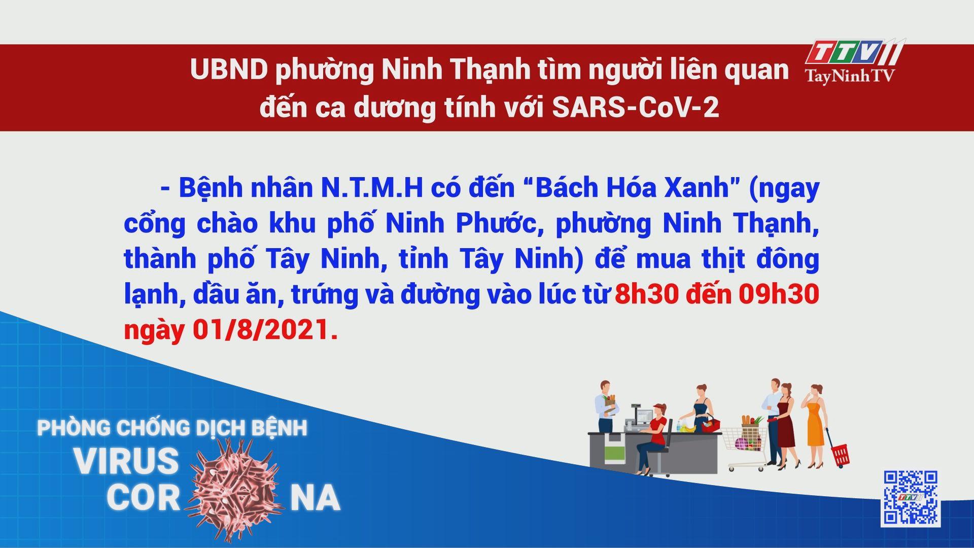 UBND phường Ninh Thạnh, thành phố Tây Ninh thông báo khẩn rà soát người tại các khu vực | THÔNG TIN DỊCH COVID-19 | TayNinhTV