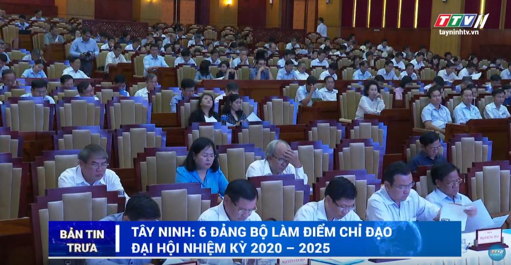 Bản tin trưa 03-11-2019 | BẢN TIN TRƯA | Tây Ninh TV