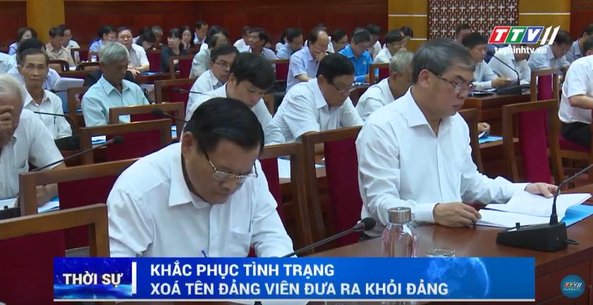 Thời sự Tây Ninh 03-11-2019 | Tin tức hôm nay | Tây Ninh TV