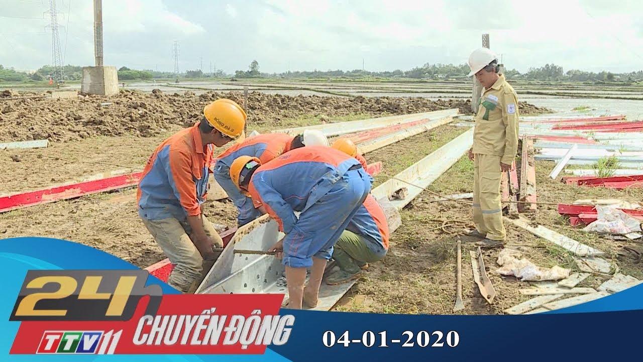 TayNinhTV | 24h Chuyển động 04-01-2020 | Tin tức hôm nay