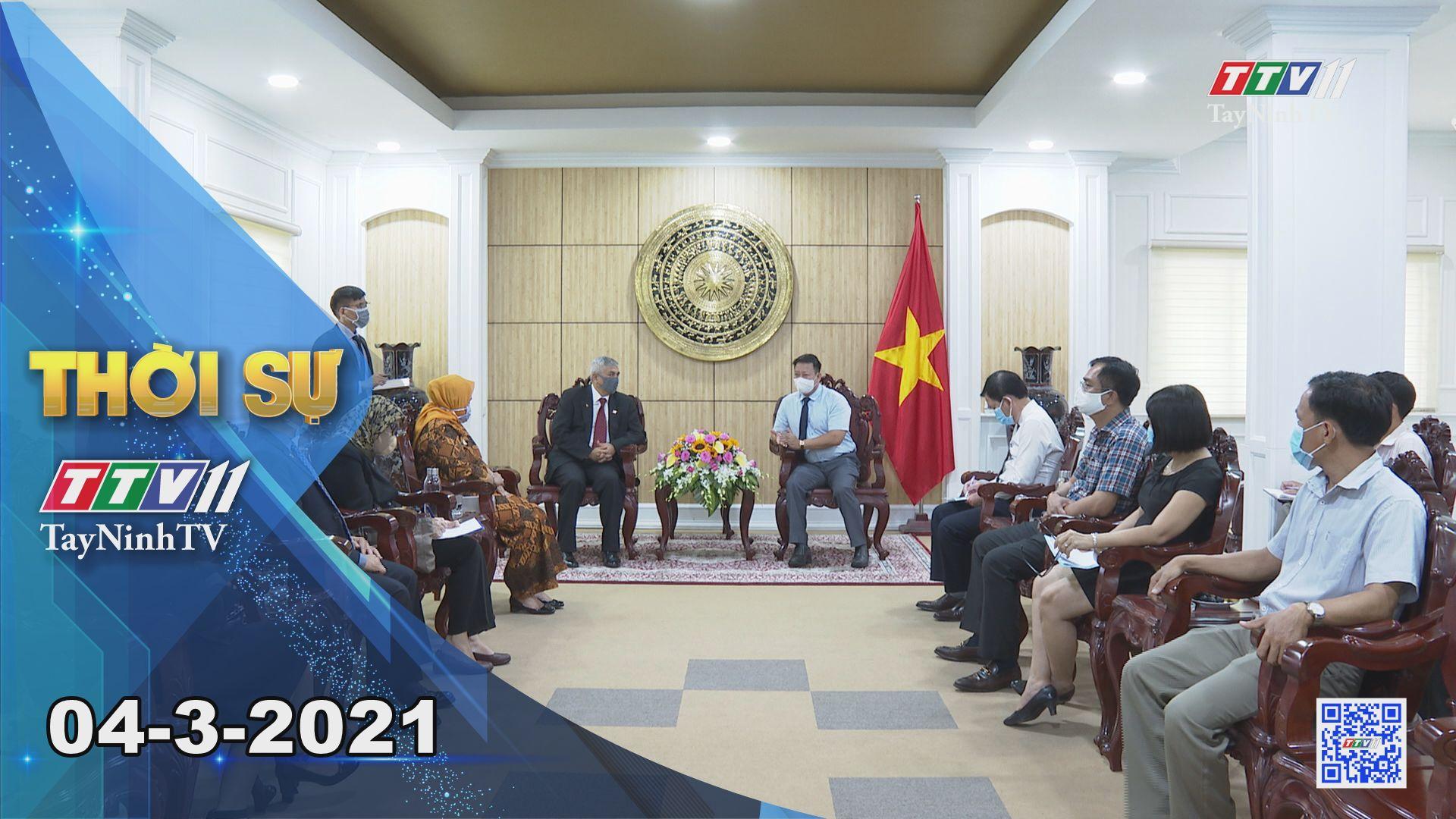 Thời sự Tây Ninh 04-3-2021 | Tin tức hôm nay | TayNinhTV