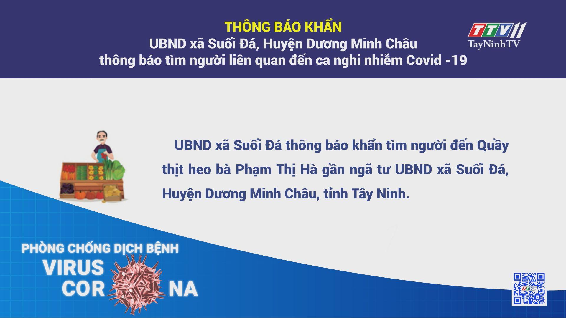 UBND xã Suối Đá, Huyện Dương Minh Châu thông báo tìm người liên quan đến ca nghi nhiễm Covid -19 | TayNinhTV