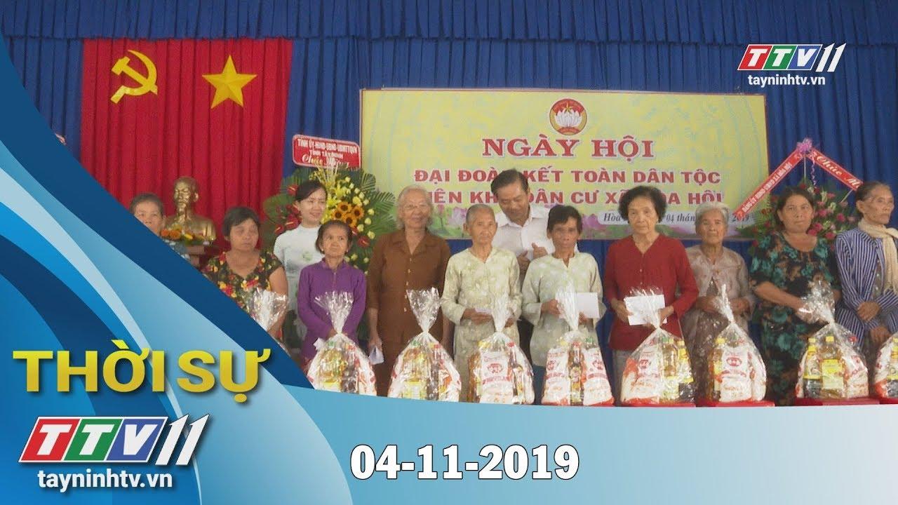 Thời sự Tây Ninh 04-11-2019 | Tin tức hôm nay | Tây Ninh TV