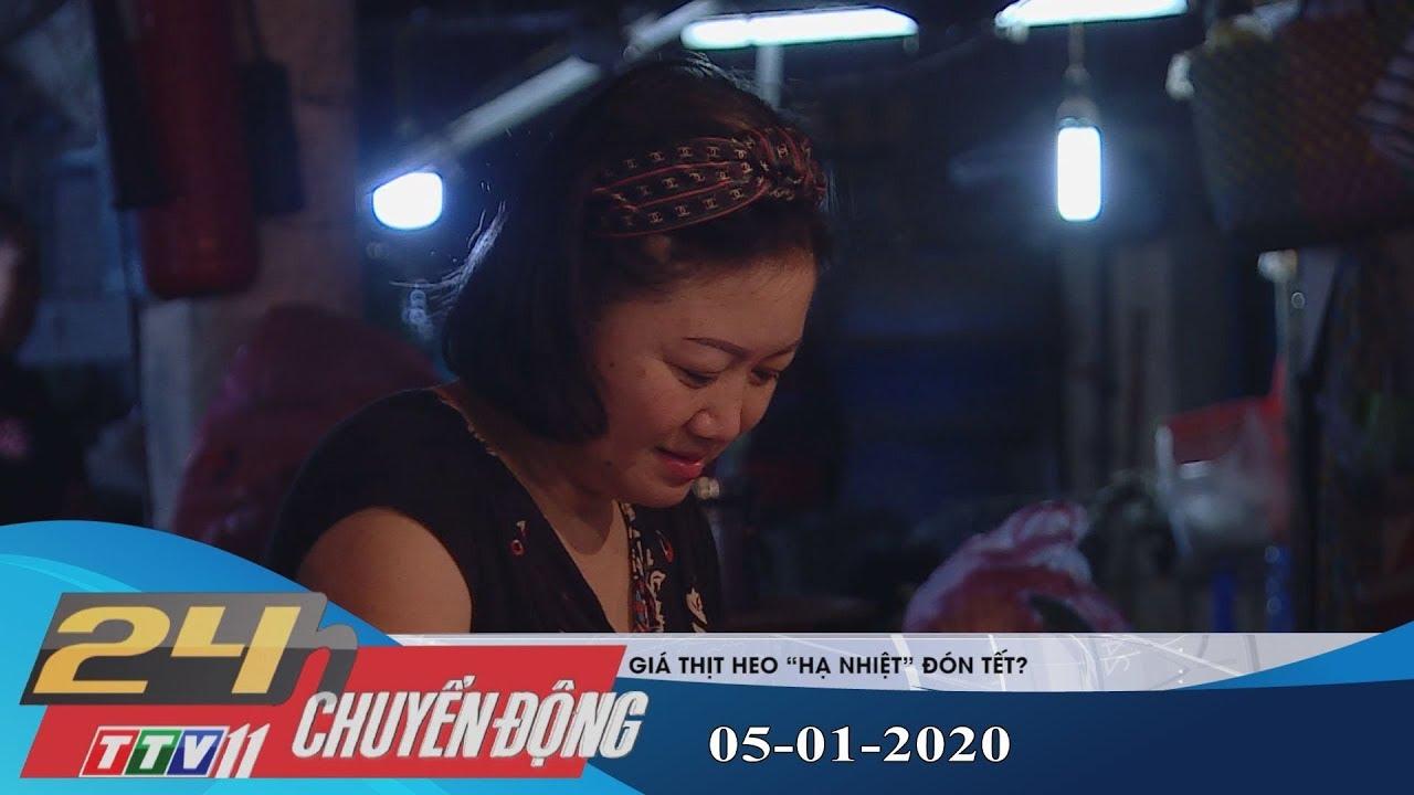 24h Chuyển động 05-01-2020 | Tin tức hôm nay | TayNinhTV