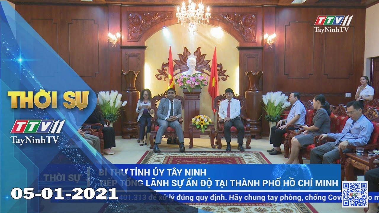Thời sự Tây Ninh 05-01-2021 | Tin tức hôm nay | TayNinhTV