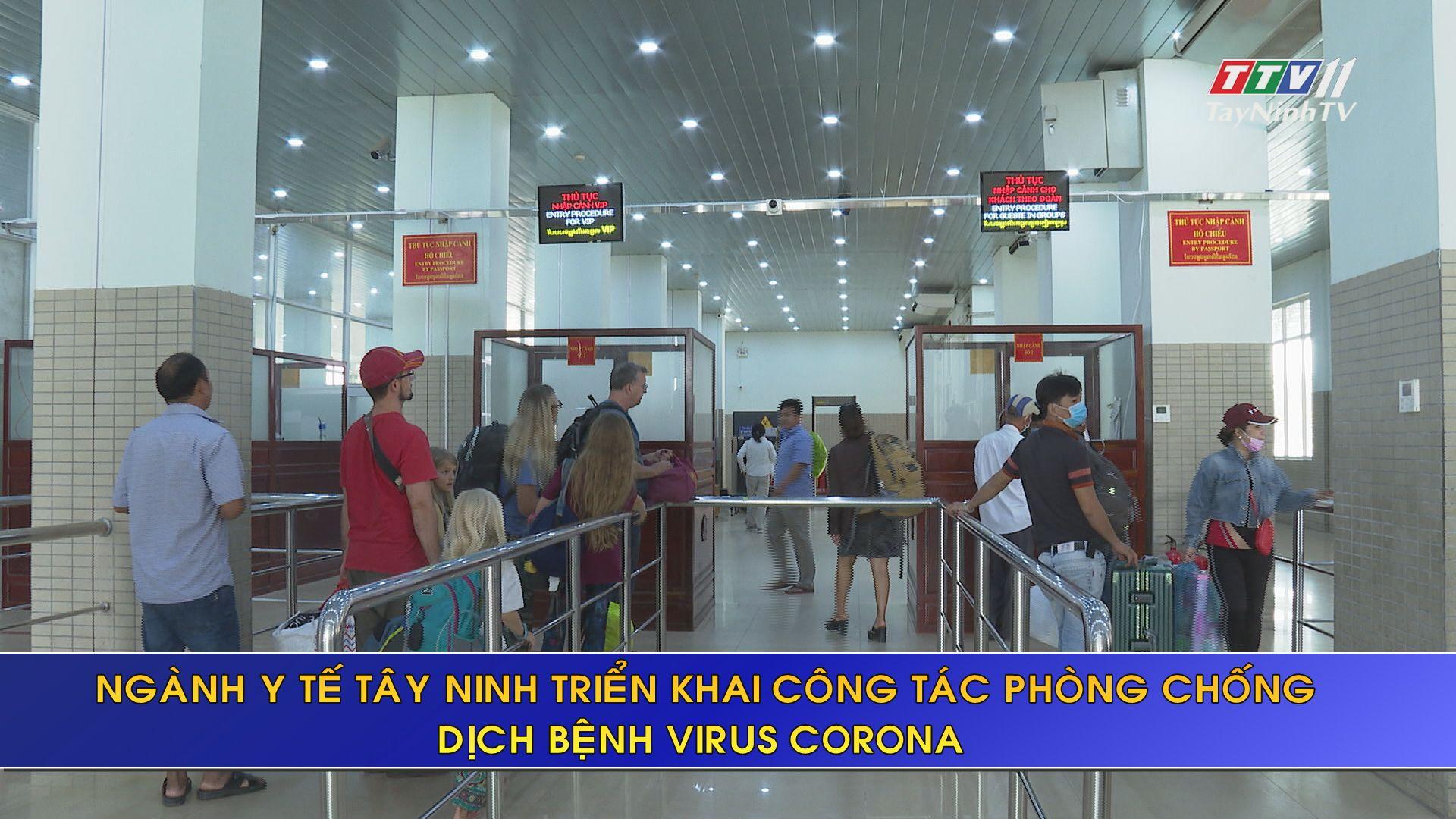 Ngành y tế tỉnh Tây Ninh triển khai phòng chống dịch bệnh Corona | SỨC KHỎE CHO MỌI NGƯỜI |TayNinhTV