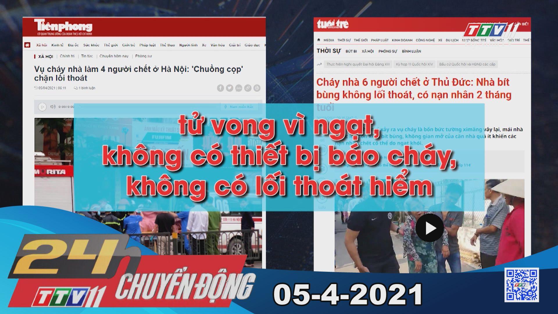 24h Chuyển động 05-4-2021 | Tin tức hôm nay | TayNinhTV