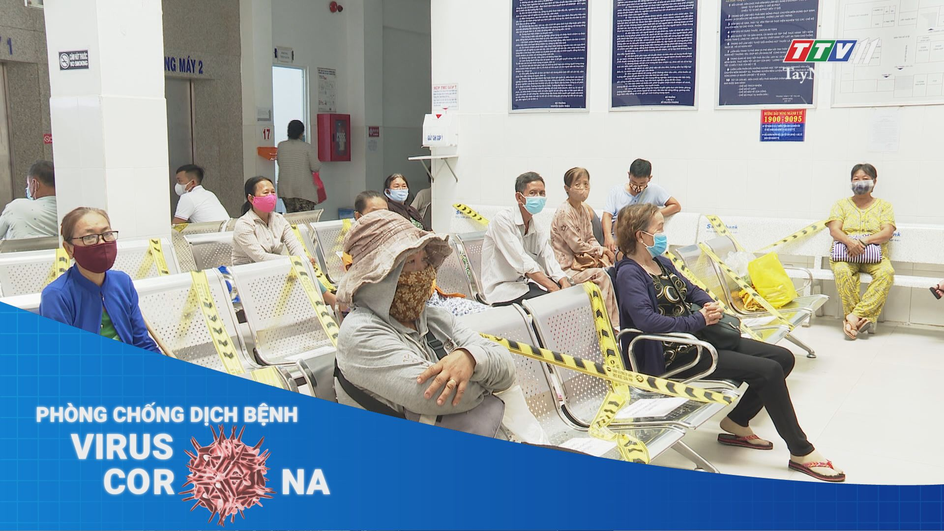 Chú trọng phân luồng, sàng lọc dịch tễ bệnh nhân tại các cơ sở y tế | THÔNG TIN DỊCH CÚM COVID-19 | TayNinhTV
