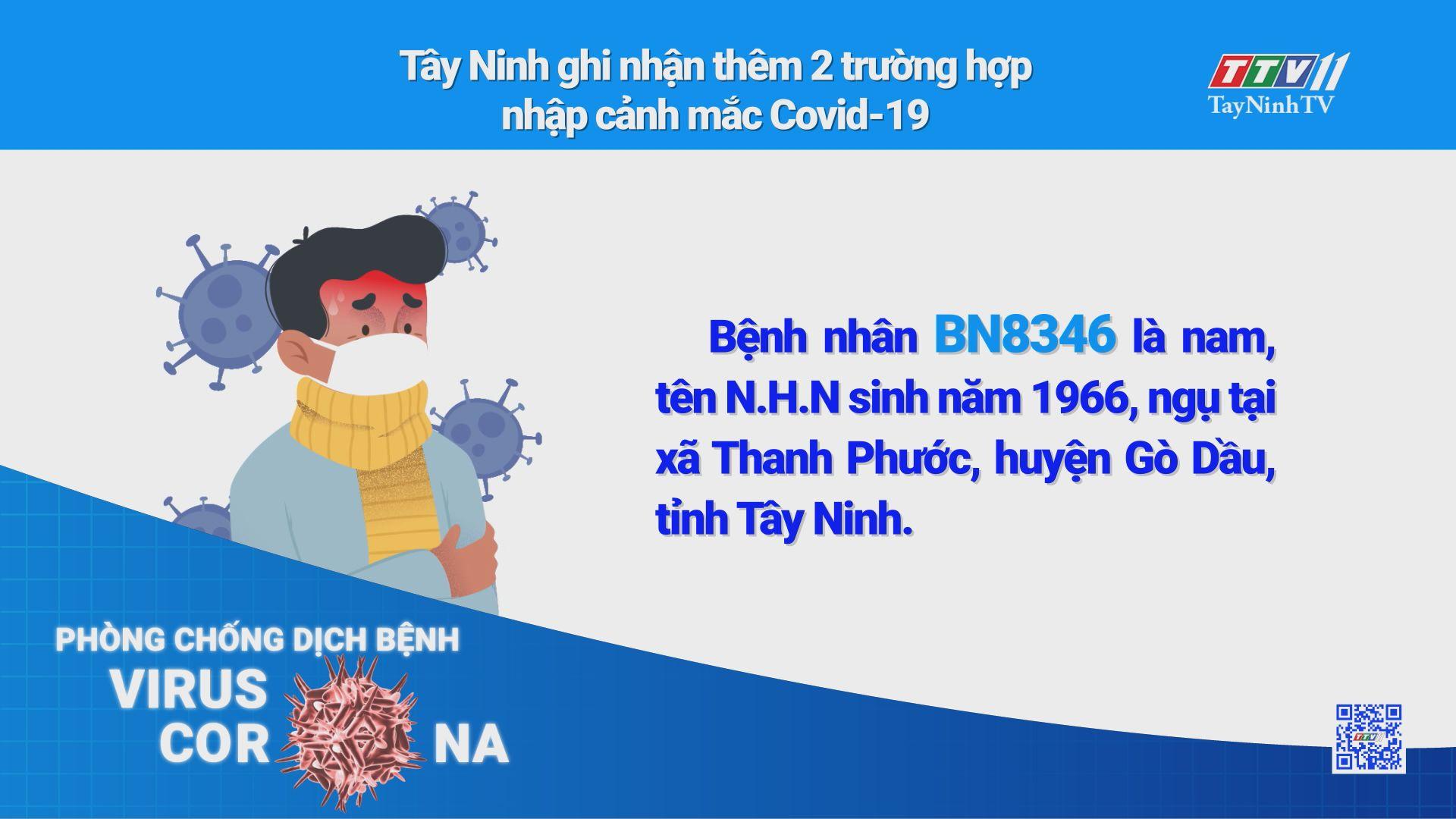 Tây Ninh ghi nhận thêm 2 trường hợp nhập cảnh mắc Covid-19 | THÔNG TIN DỊCH CÚM COVID-19 | TayNinhTV