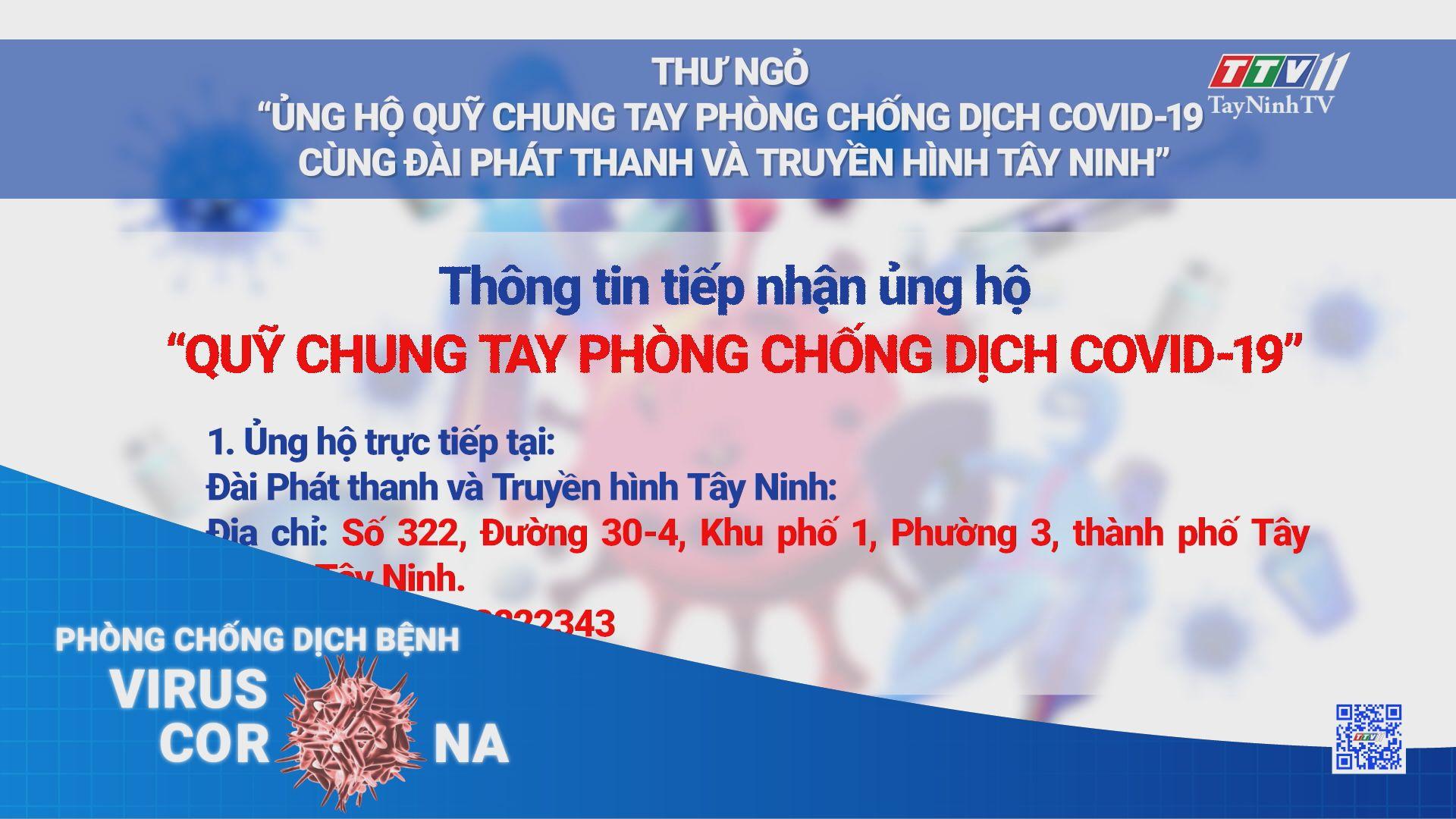 THƯ NGỎ- Ủng hộ Quỹ chung tay phòng chống dịch Covid-19 cùng Đài Phát thanh và Truyền hình Tây Ninh | THÔNG TIN DỊCH CÚM COVID-19 | TayNinhTV