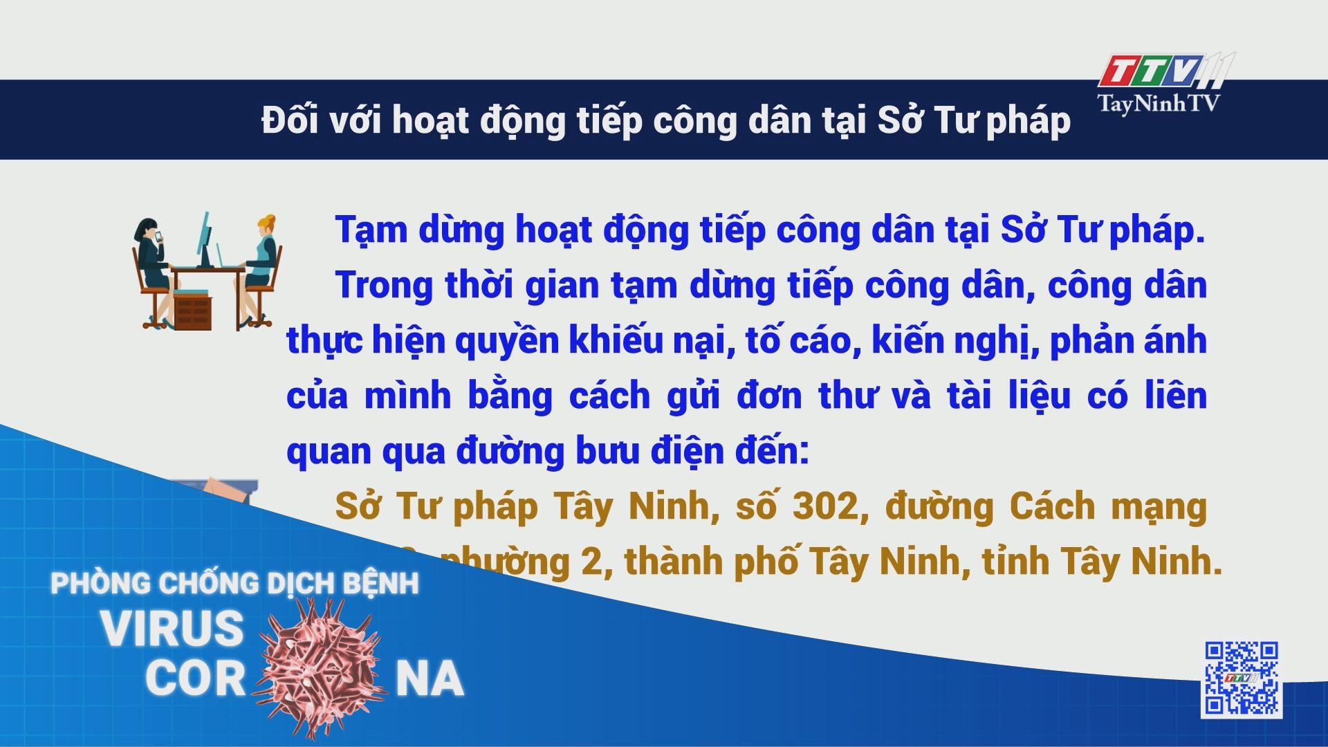 Thông báo về việc tiếp tục tạm dừng tiếp công dân tại Sở Tư pháp | THÔNG TIN DỊCH COVID-19 | TayNinhTV
