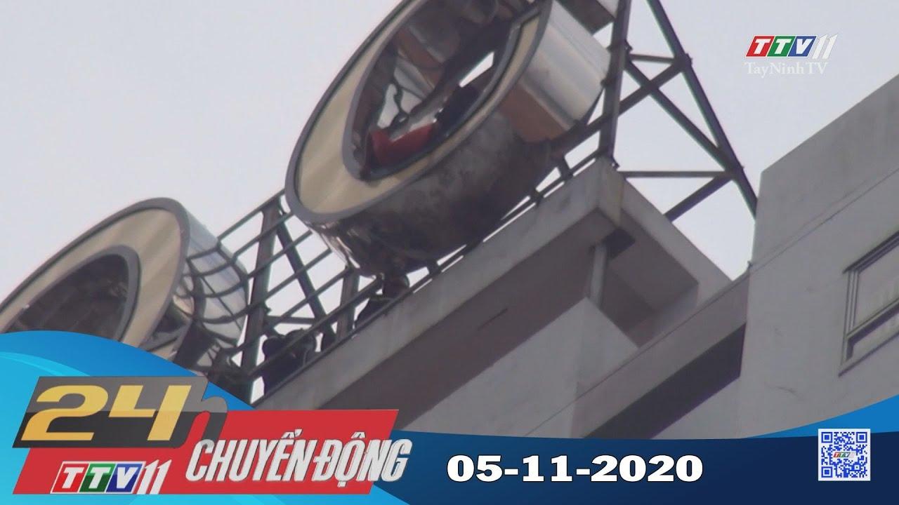 24h Chuyển động 05-11-2020 | Tin tức hôm nay | TayNinhTV