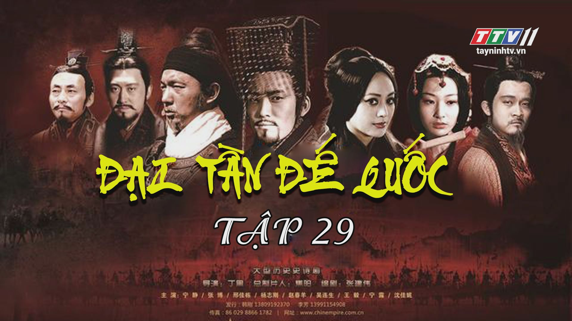 Tập 29 | ĐẠI TẦN ĐẾ QUỐC - Phần 3 - QUẬT KHỞI - FULL HD | TayNinhTV