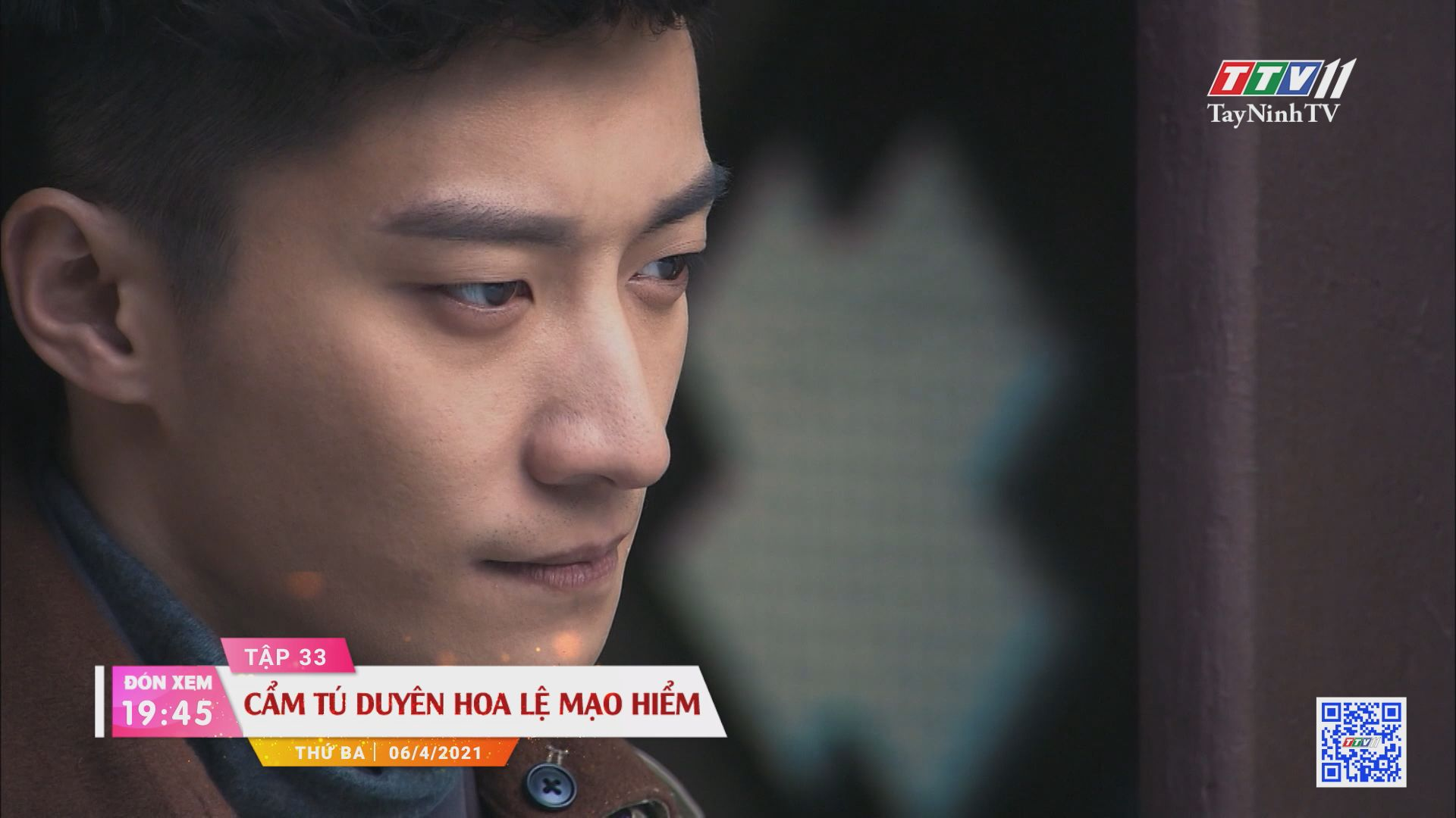 Cẩm Tú duyên hoa lệ mạo hiểm-Trailer tập 33 | PHIM CẨM TÚ DUYÊN HOA LỆ MẠO HIỂM | TayNinhTVE