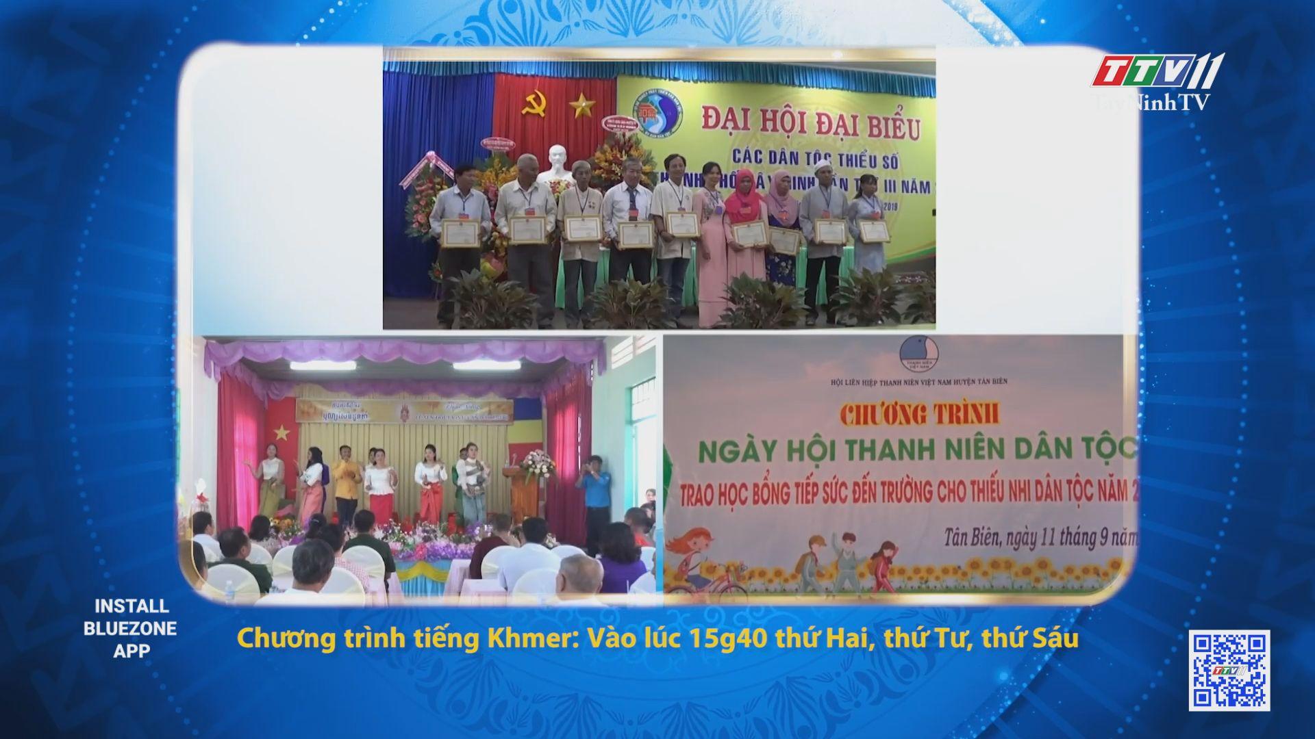 Tăng thời lượng phát sóng chương trình tiếng Khmer từ 01/10/2020 | TayNinhTV