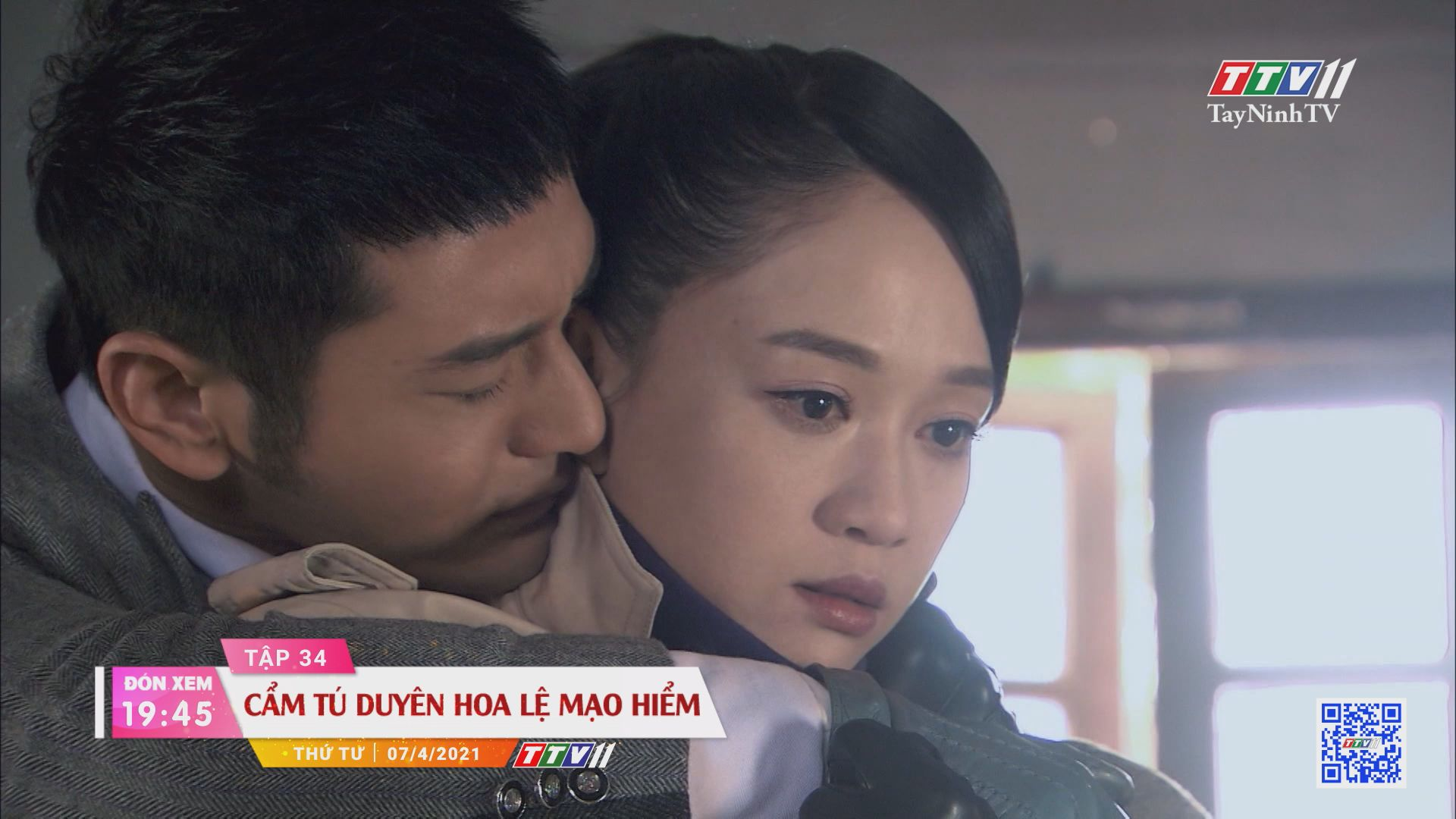 Cẩm Tú duyên hoa lệ mạo hiểm-Trailer tập 34 | PHIM CẨM TÚ DUYÊN HOA LỆ MẠO HIỂM | TayNinhTVE