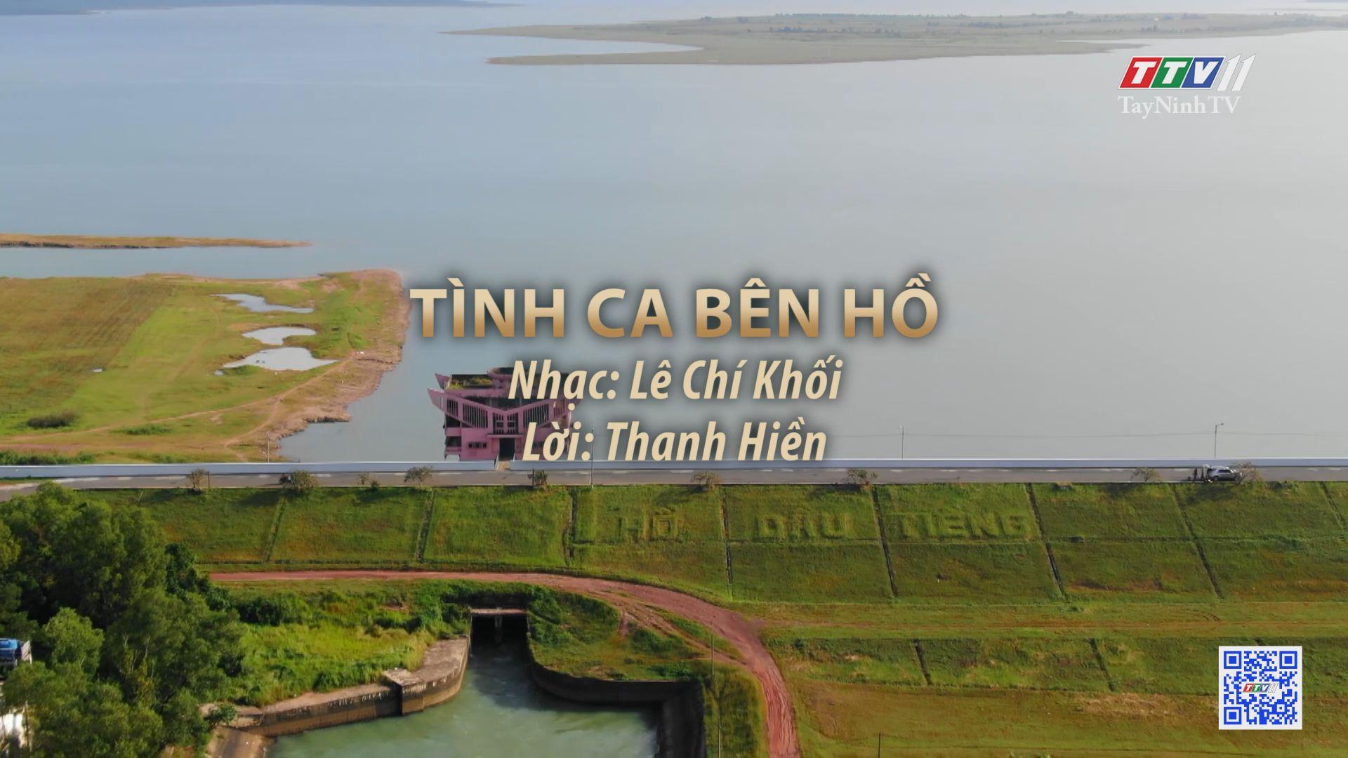 Tình ca bên hồ | Tuyển tập karaoke Tây Ninh tình yêu trong tôi | TayNinhTV