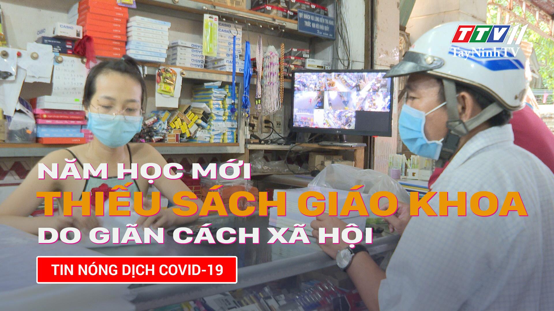 Năm học mới thiếu sách giáo khoa do giãn cách xã hội | TayNinhTV