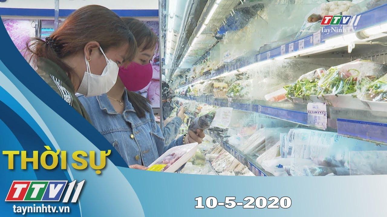 Thời sự Tây Ninh 10-5-2020 | Tin tức hôm nay | TayNinhTV