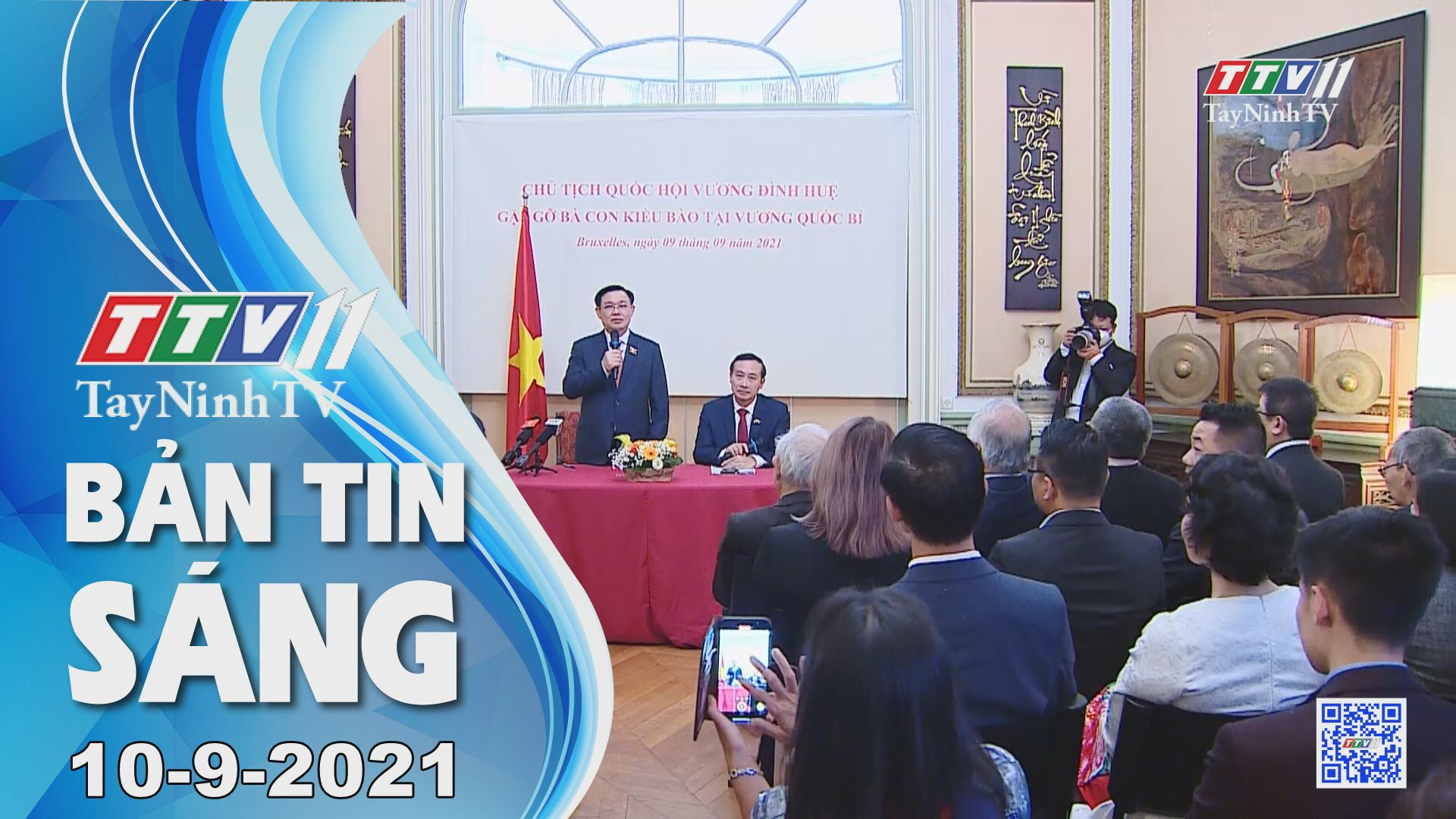 Bản tin sáng 10-9-2021 | Tin tức hôm nay | TayNinhTV