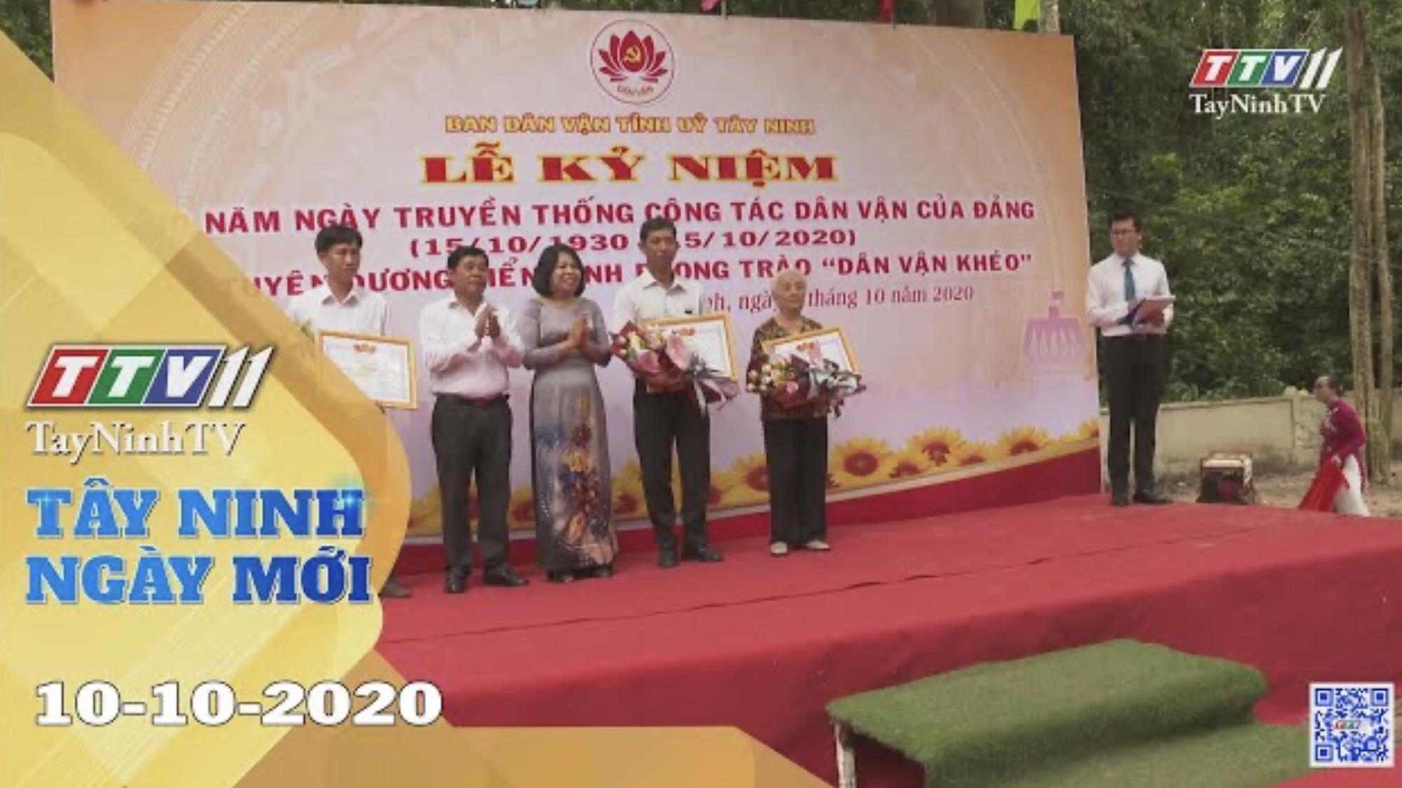 Tây Ninh Ngày Mới 10-10-2020 | Tin tức hôm nay | TayNinhTV