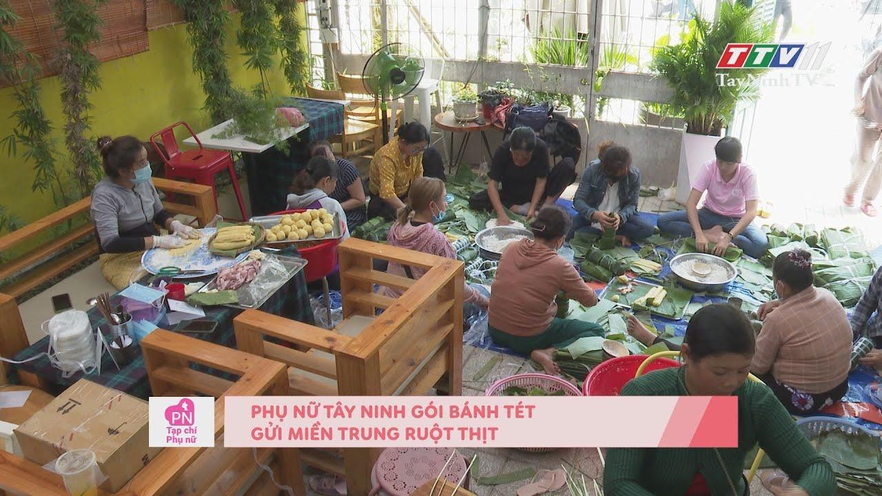 Phụ nữ Tây Ninh gói bánh tét gửi miền Trung ruột thịt | TẠP CHÍ PHỤ NỮ | TayNinh TV