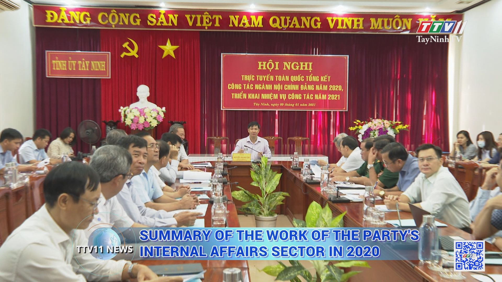 Summary of the work of the party's internal affairs sector in 2020 | TTVNEWS | TayNinhTV Today