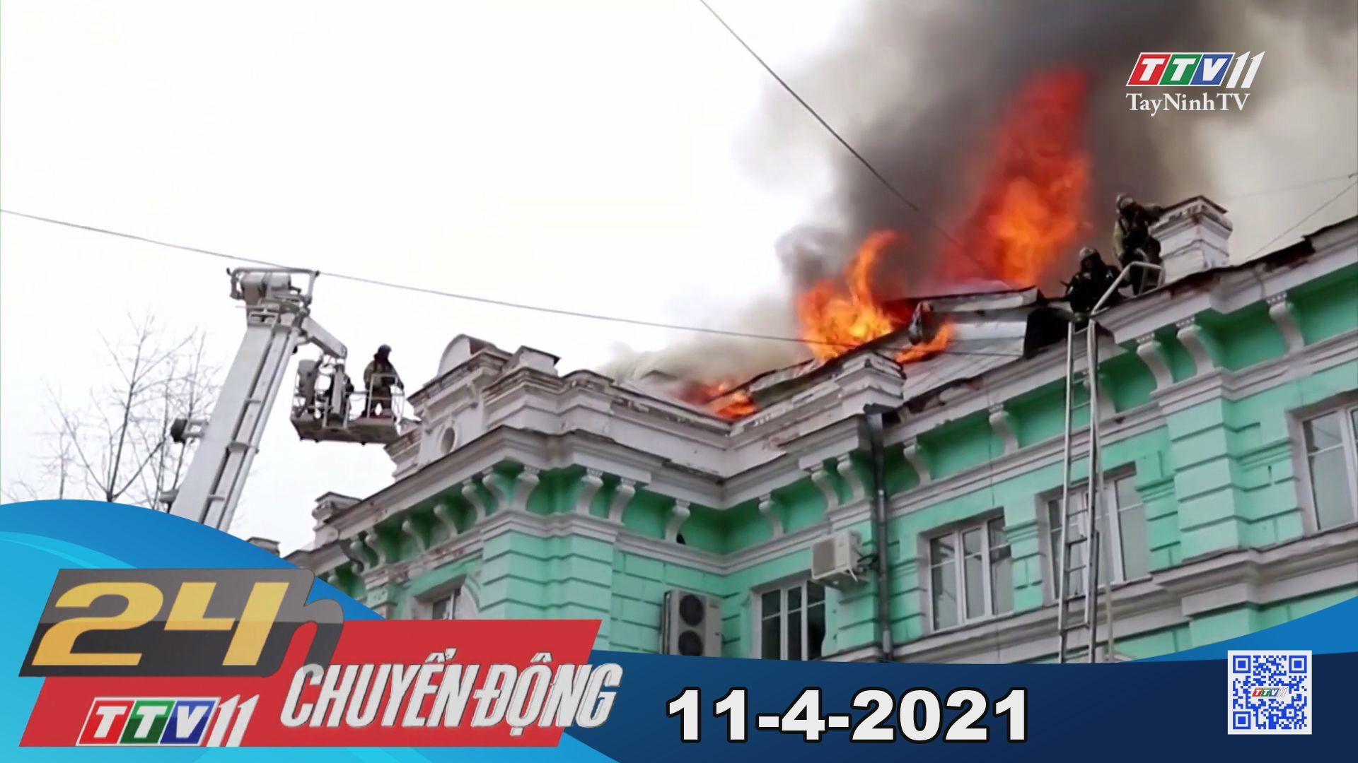 24h Chuyển động 11-4-2021 | Tin tức hôm nay | TayNinhTV