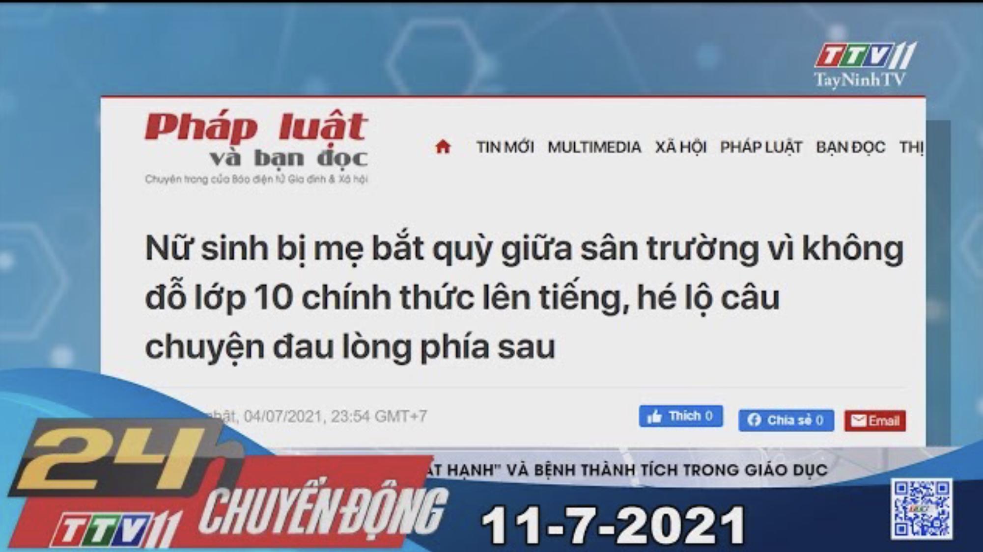 24h Chuyển động 11-7-2021   Tin tức hôm nay   TayNinhTV