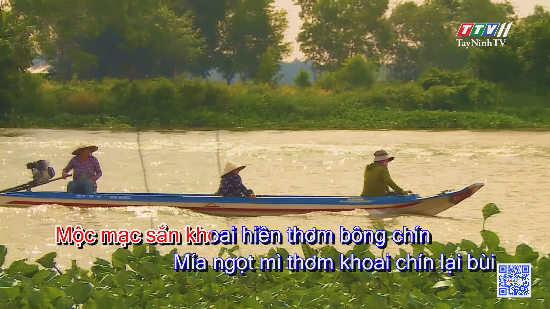Ai có về Tây Ninh KARAOKE | Tuyển tập karaoke Tây Ninh tình yêu trong tôi-TRAILER | TayNinhTV