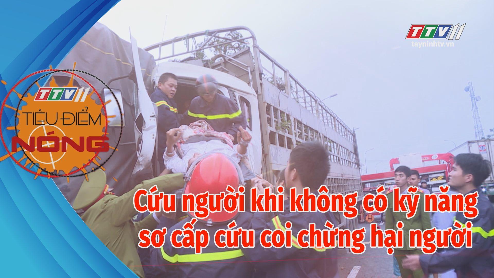Cứu người khi KHÔNG có kỹ năng sơ cấp cứu coi chừng hại người | TIÊU ĐIỂM NÓNG | Tây Ninh TV