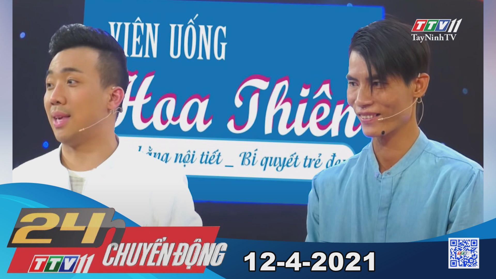 24h Chuyển động 12-4-2021 | Tin tức hôm nay | TayNinhTV