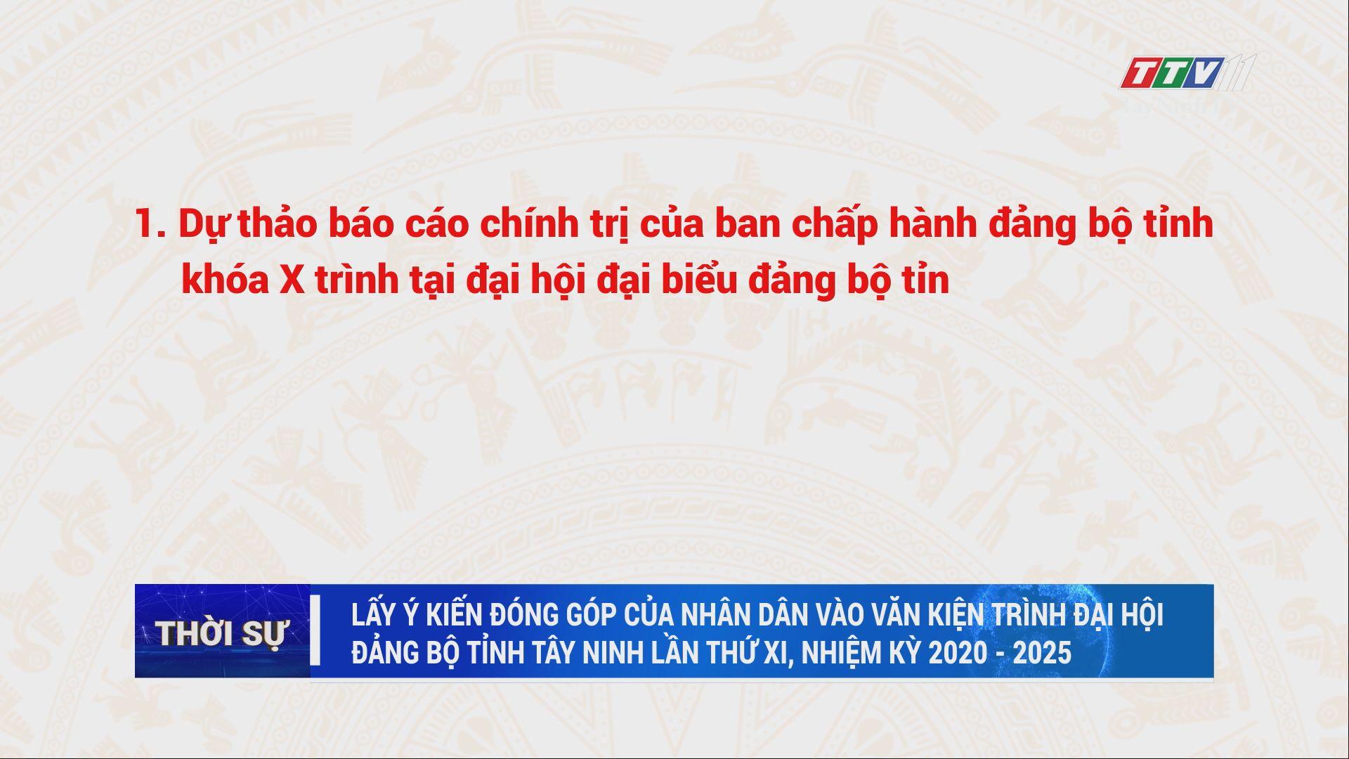 Thông báo về việc lấy ý kiến đóng góp của nhân dân vào Văn kiện trình Đại hội Đảng bộ tỉnh Tây Ninh lần thứ XI, nhiệm kỳ 2020 – 2025