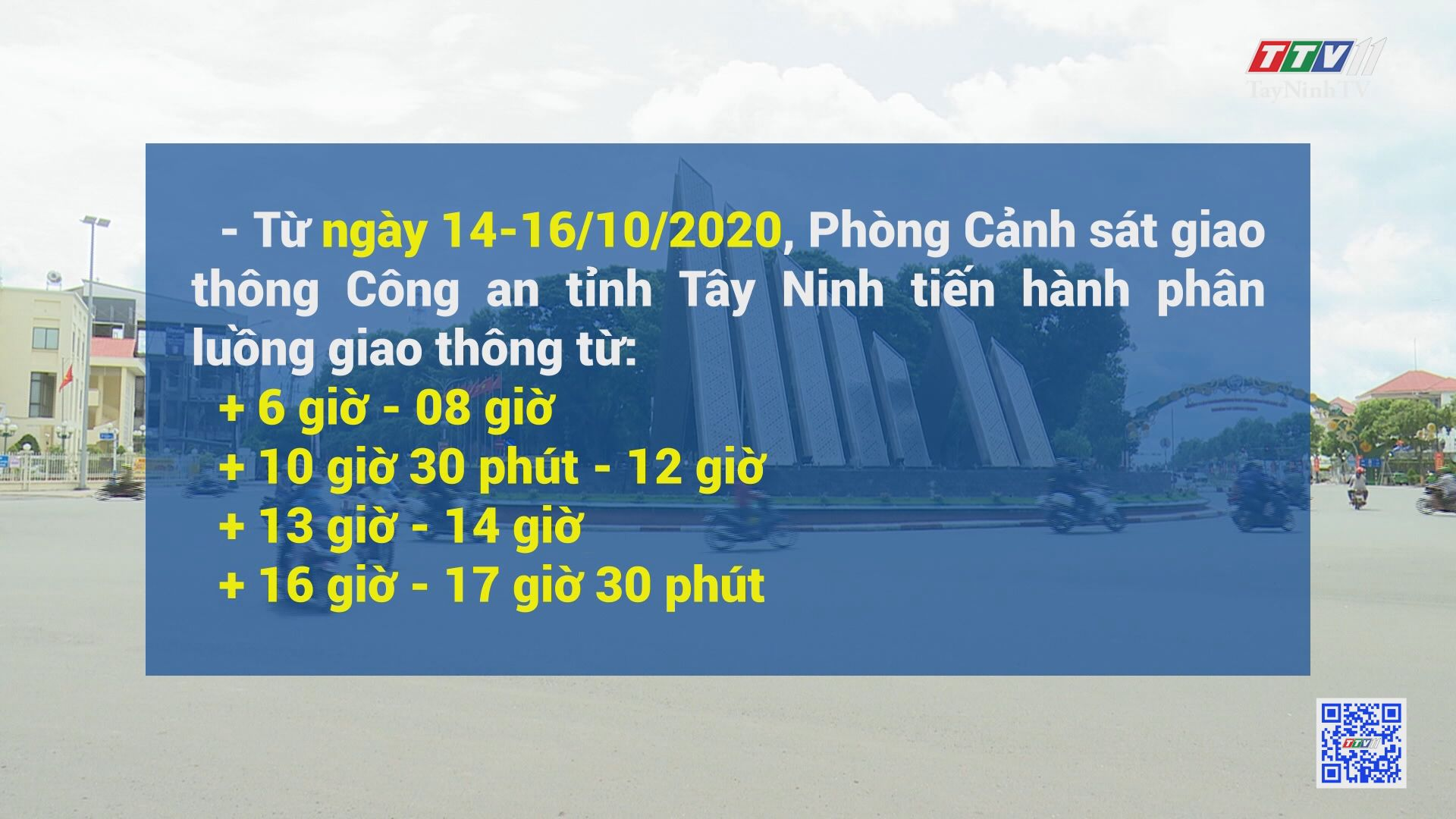 Phân luồng giao thông đảm bảo trật tự an toàn giao thông Đại hội Đảng bộ tỉnh Tây Ninh lần thứ XI | ĐẠI HỘI ĐẢNG CÁC CẤP | TayNinhTV