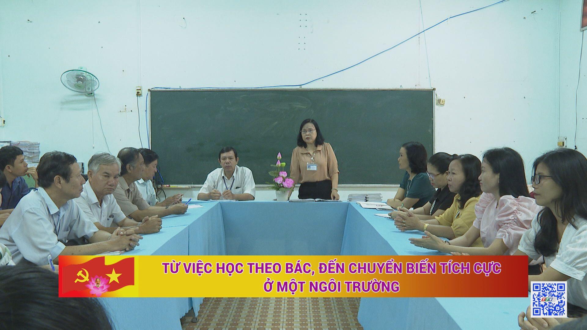 Từ việc học theo Bác, đến chuyển biến tích cực ở một ngôi trường | HỌC TẬP VÀ LÀM THEO TƯ TƯỞNG, ĐẠO ĐỨC, PHONG CÁCH HỒ CHÍ MINH | TayNinhTV