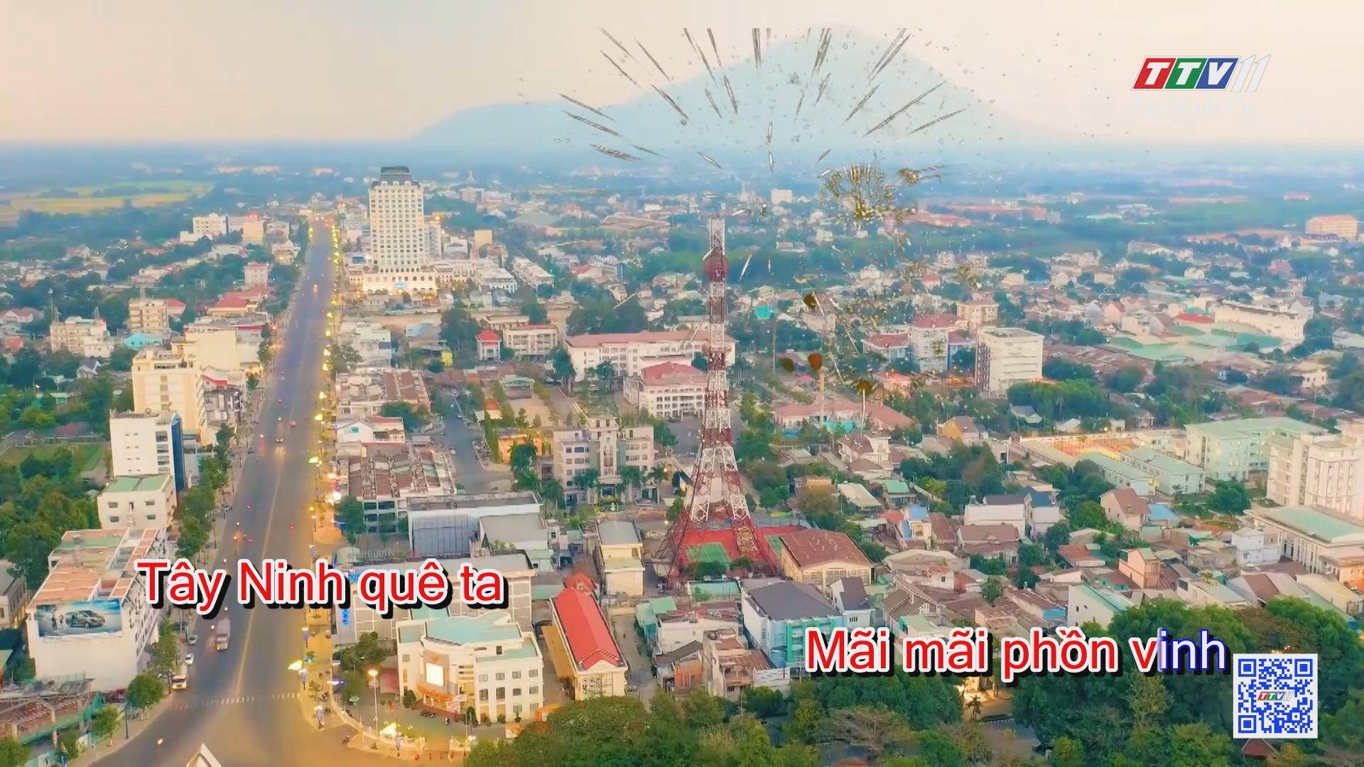 Rạng ngời vùng đất quê ta KARAOKE | Tuyển tập karaoke Tây Ninh tình yêu trong tôi | TayNinhTV