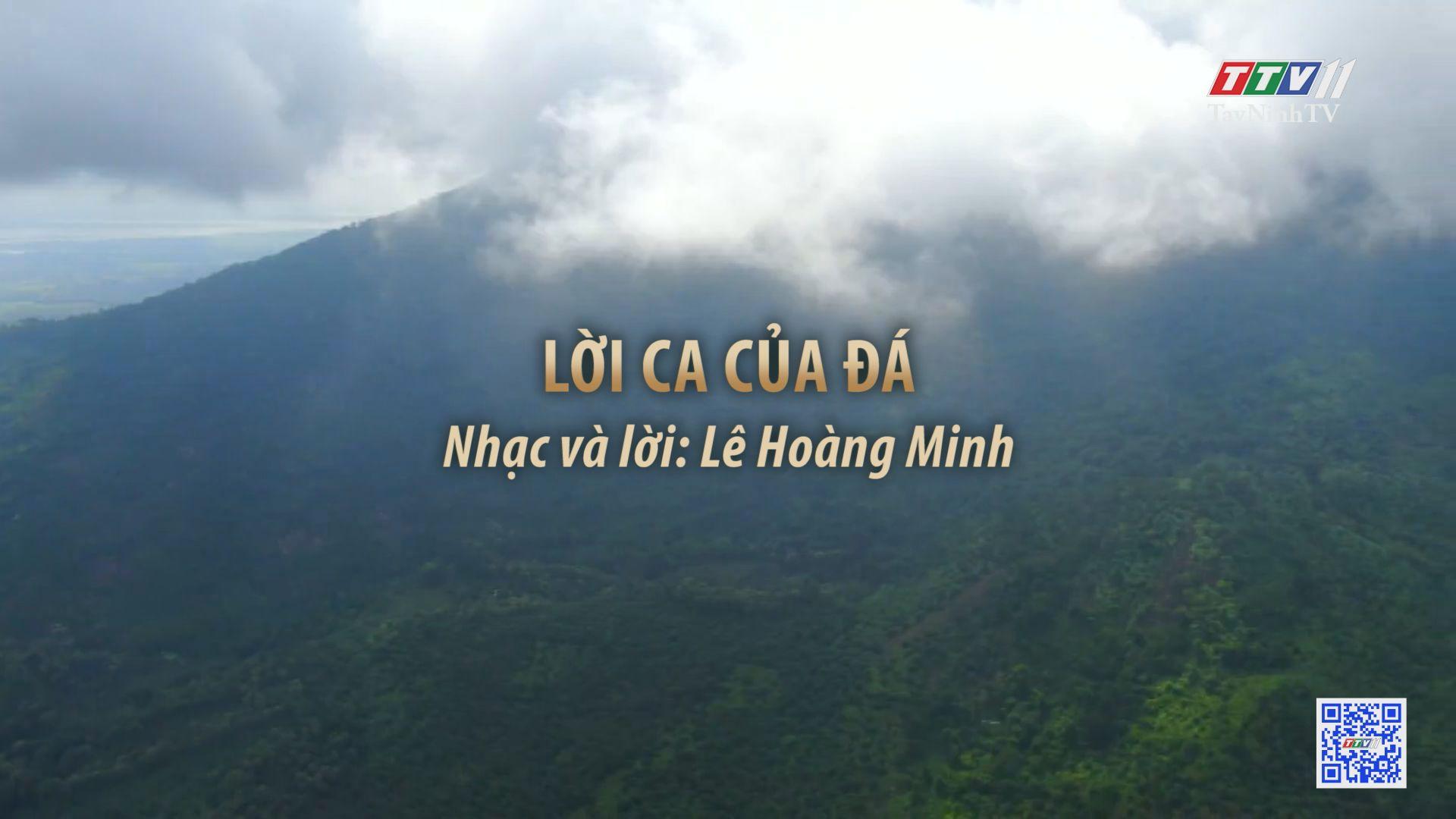 Lời của ca của đá | Tuyển tập karaoke Tây Ninh tình yêu trong tôi | TayNinhTV
