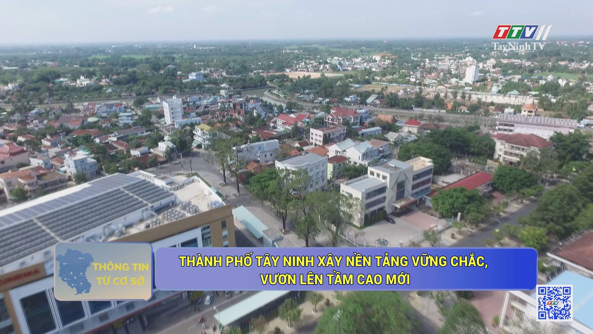 Thành phố Tây Ninh xây nền tảng vững chắc vươn lên tầm cao mới | THÔNG TIN TỪ CƠ SỞ | TayNinhTV